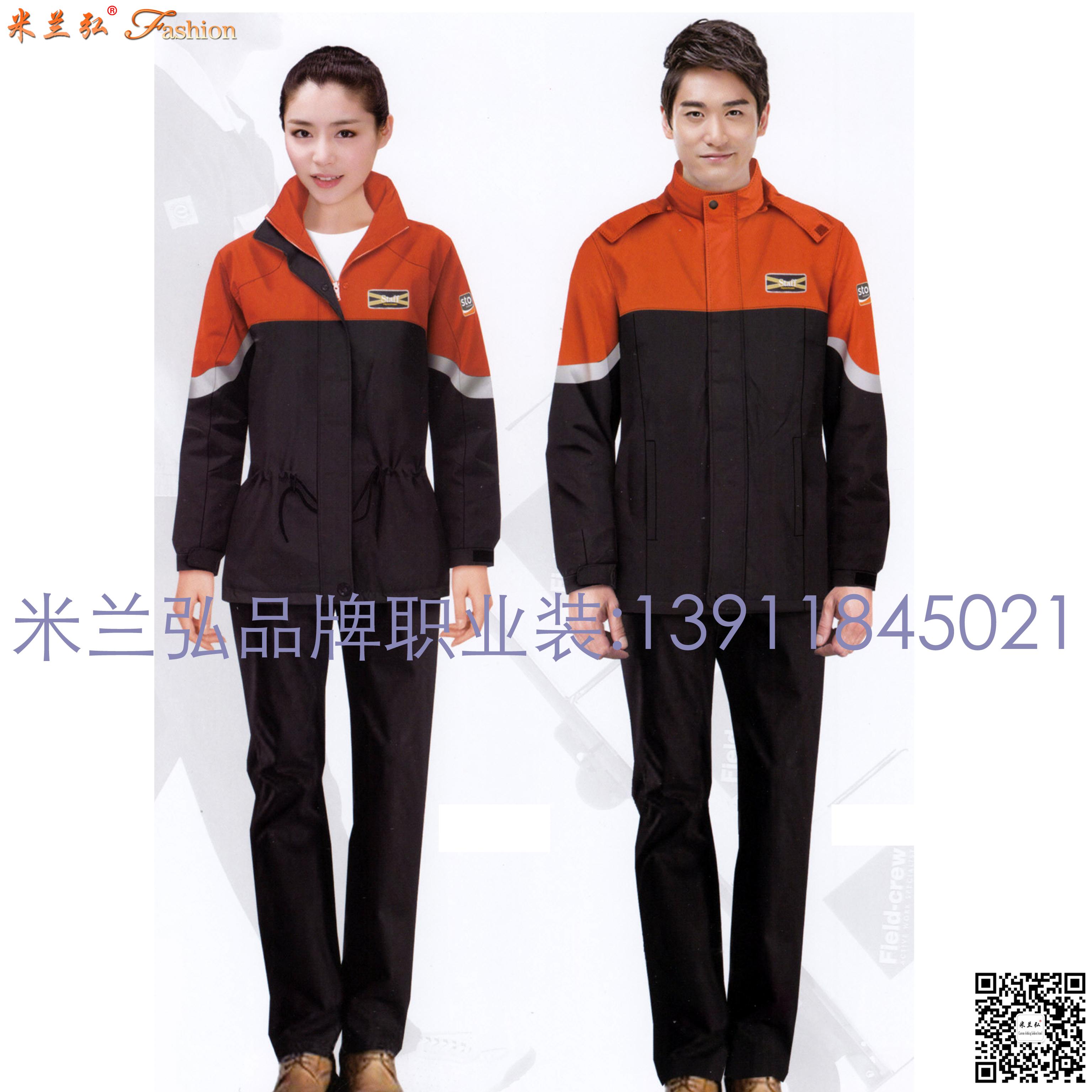 北京工作服工程服-1