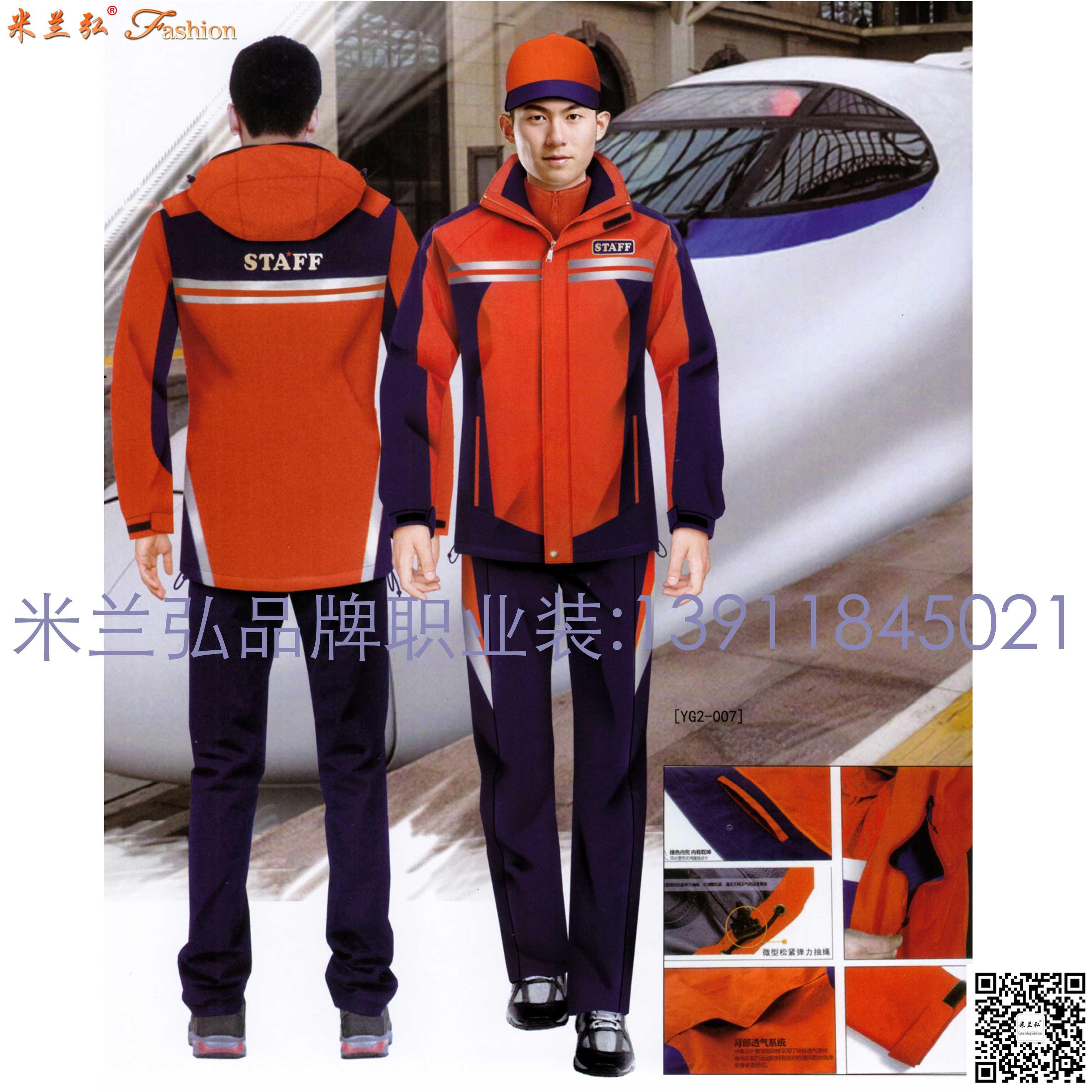 北京工作服工程服-3