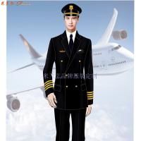 航空機長制服|圖片_價格_參數_面料_尺寸-米蘭弘服裝-1