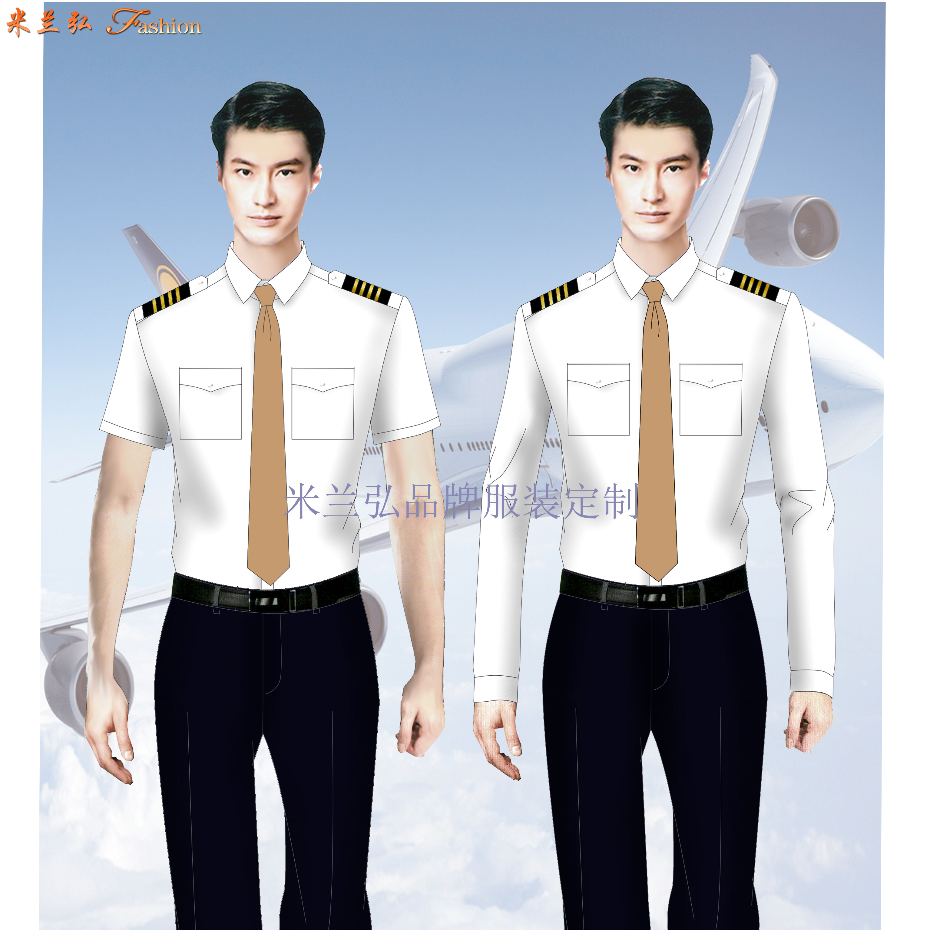 航空機長制服|圖片_價格_參數_面料_尺寸-米蘭弘服裝-2