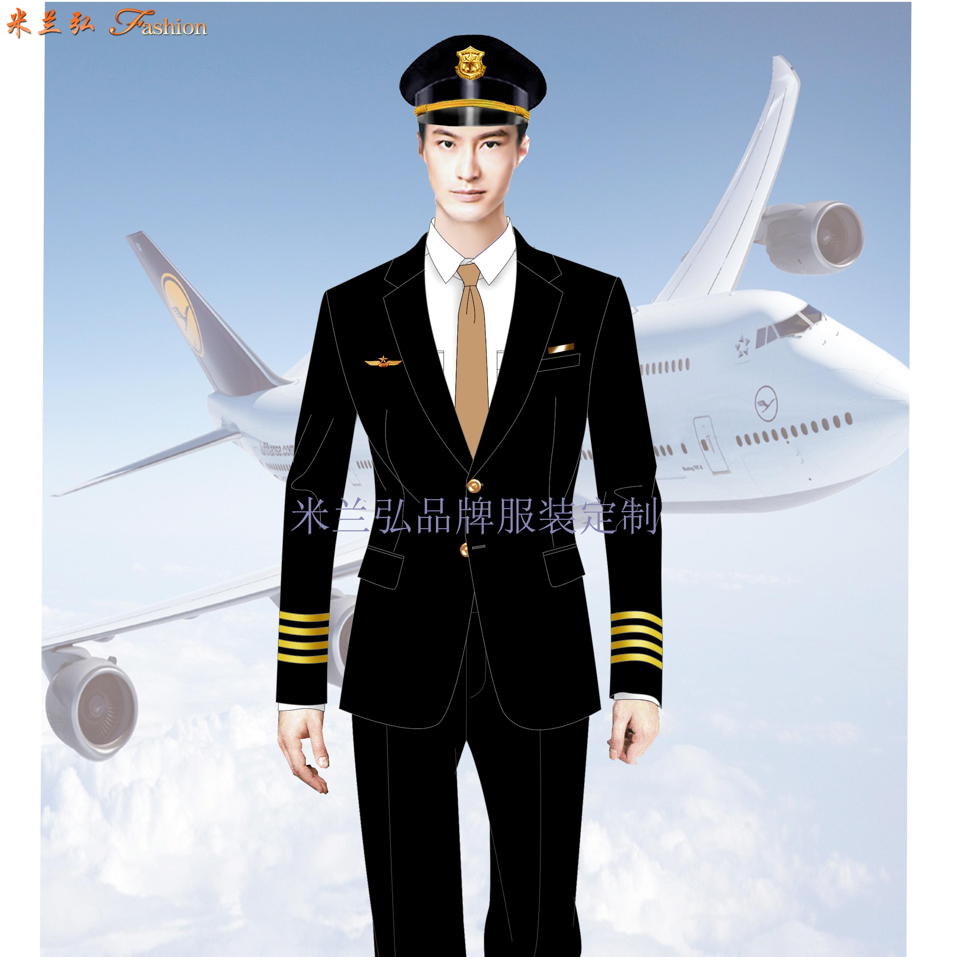 航空機長制服|圖片_價格_參數_面料_尺寸-米蘭弘服裝-3