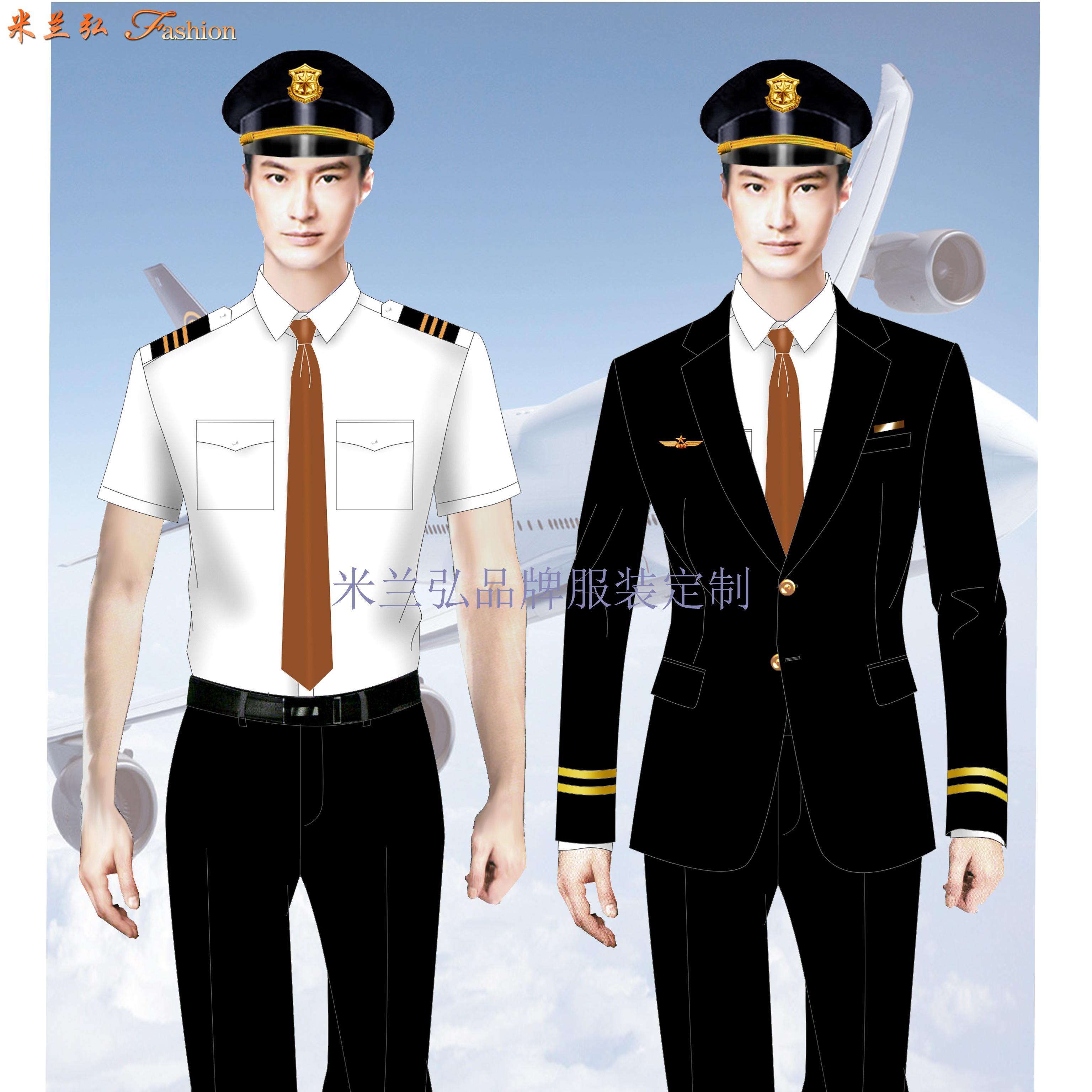 航空機長制服|圖片_價格_參數_面料_尺寸-米蘭弘服裝-4