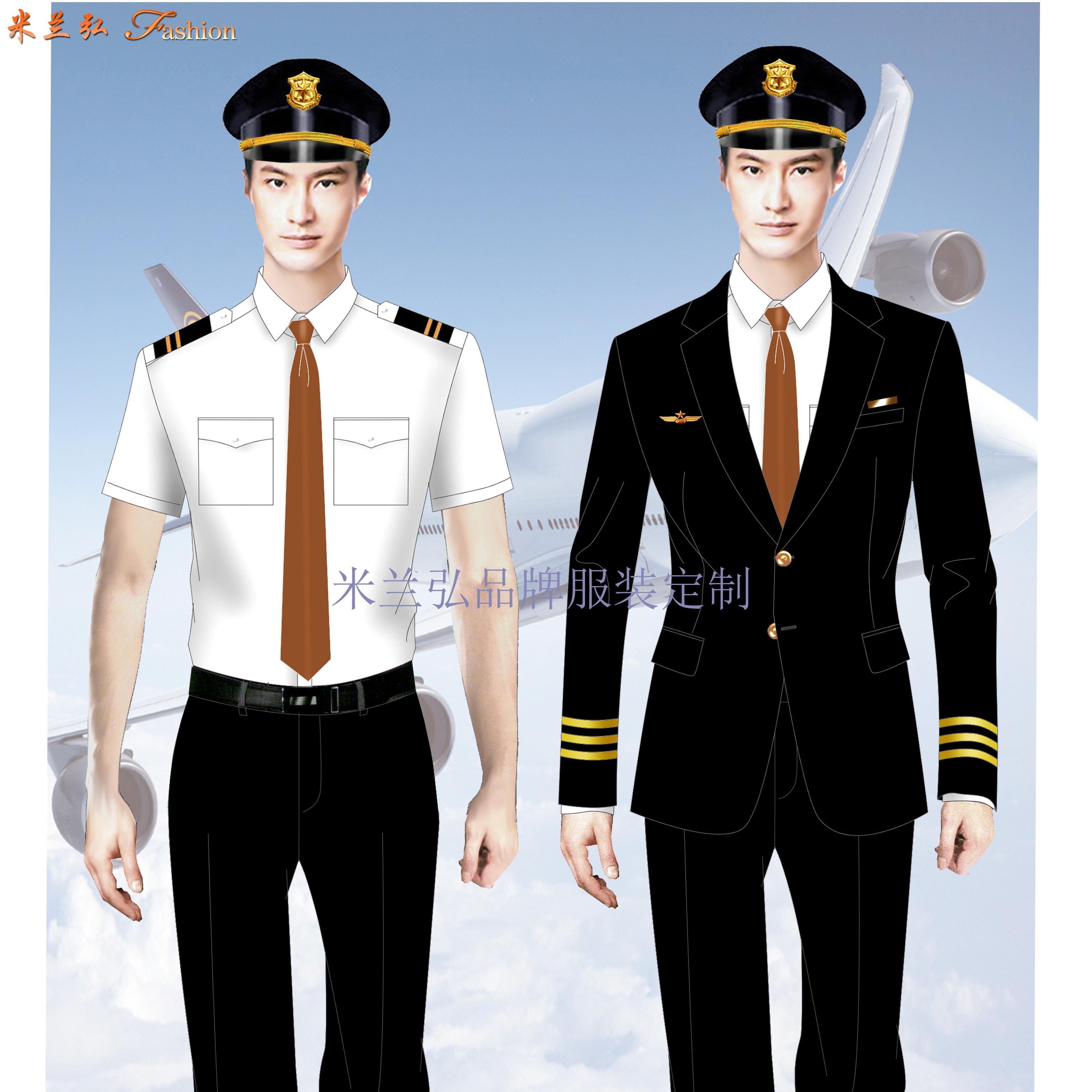 航空機長制服|圖片_價格_參數_面料_尺寸-米蘭弘服裝-5
