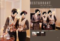 北京定做酒店制服-訂做酒店服裝批發、促銷價格、產地貨源-米蘭弘-2