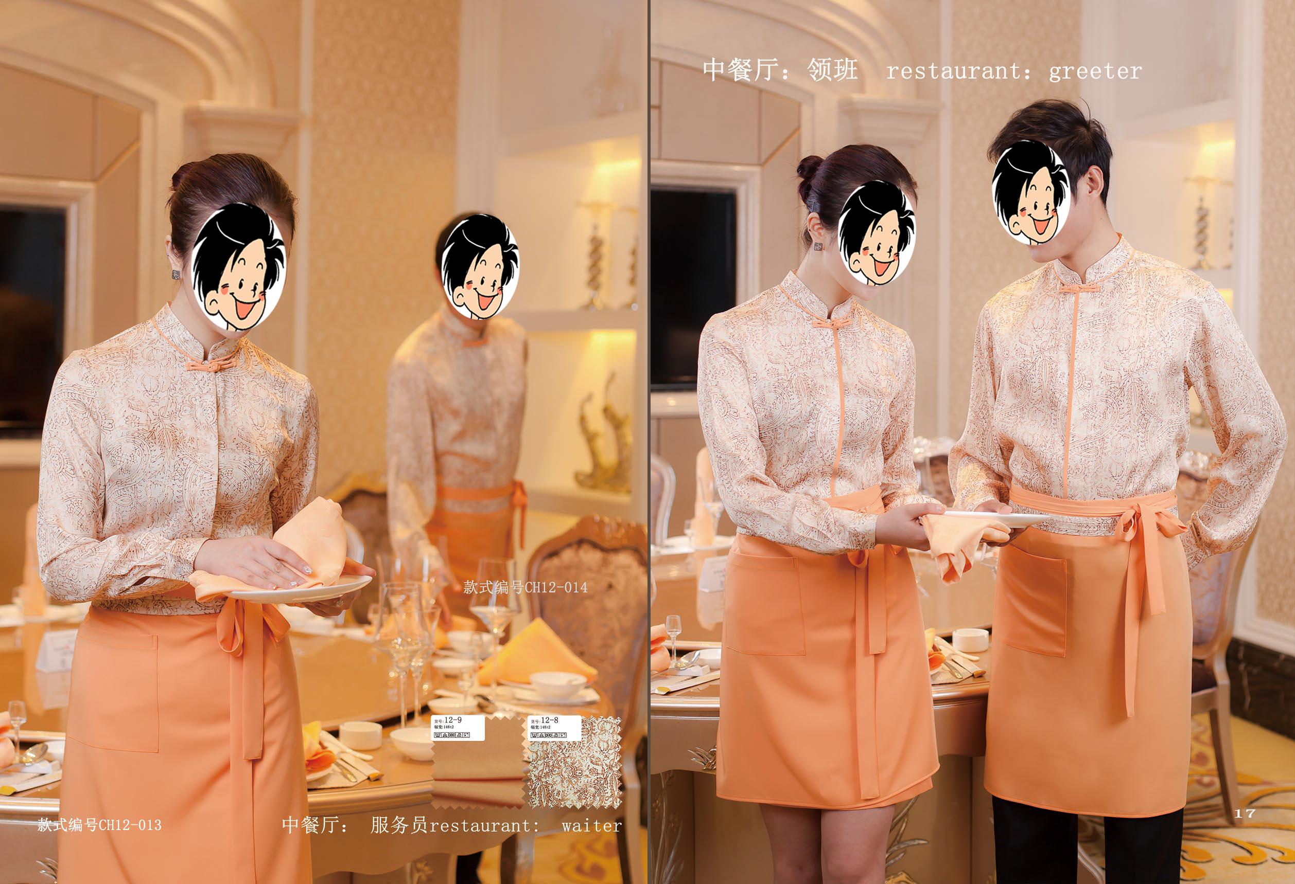 北京定做酒店制服-訂做酒店服裝批發、促銷價格、產地貨源-米蘭弘-4
