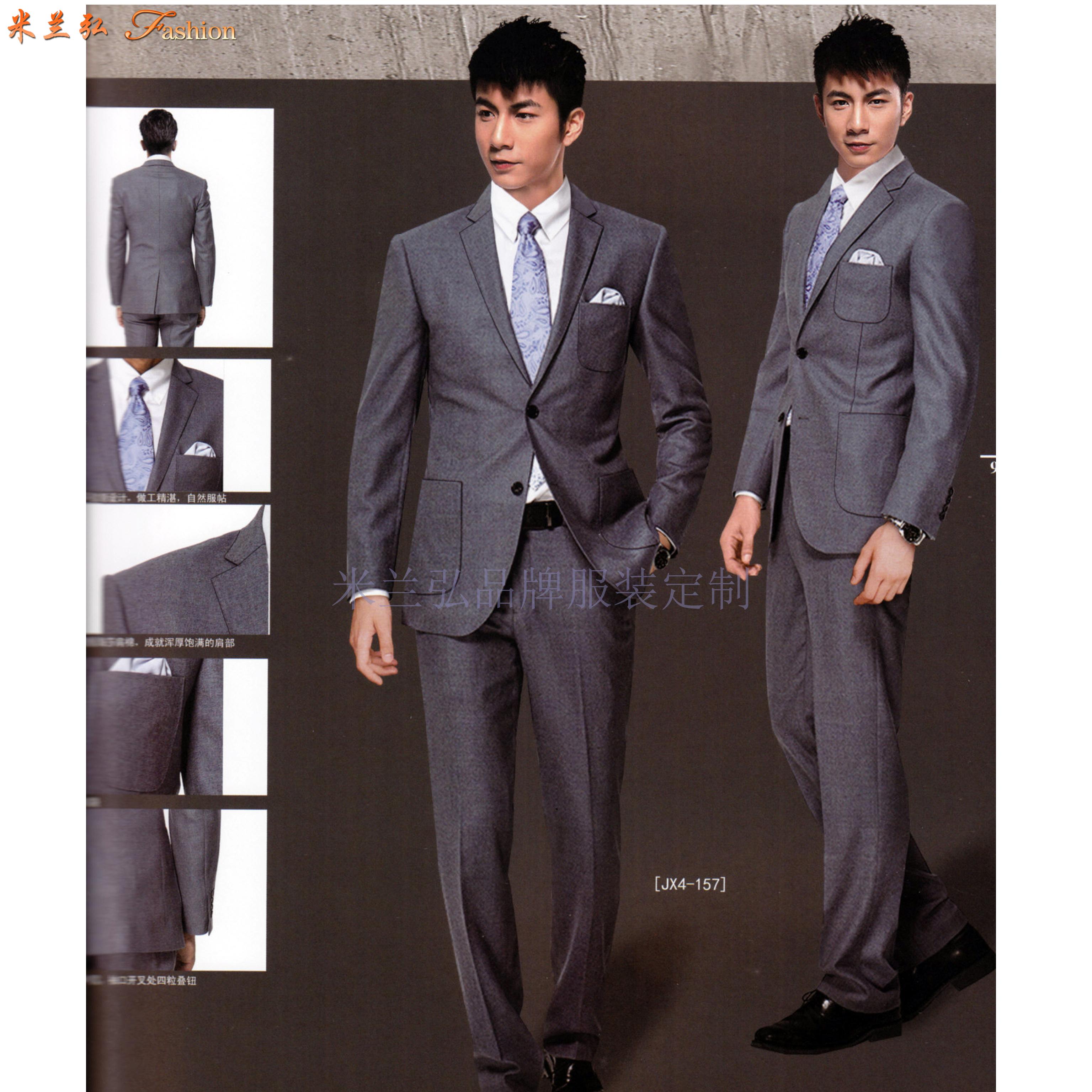 北京商務西裝西服定做-米蘭弘量身定制企事業單位正裝西服-3