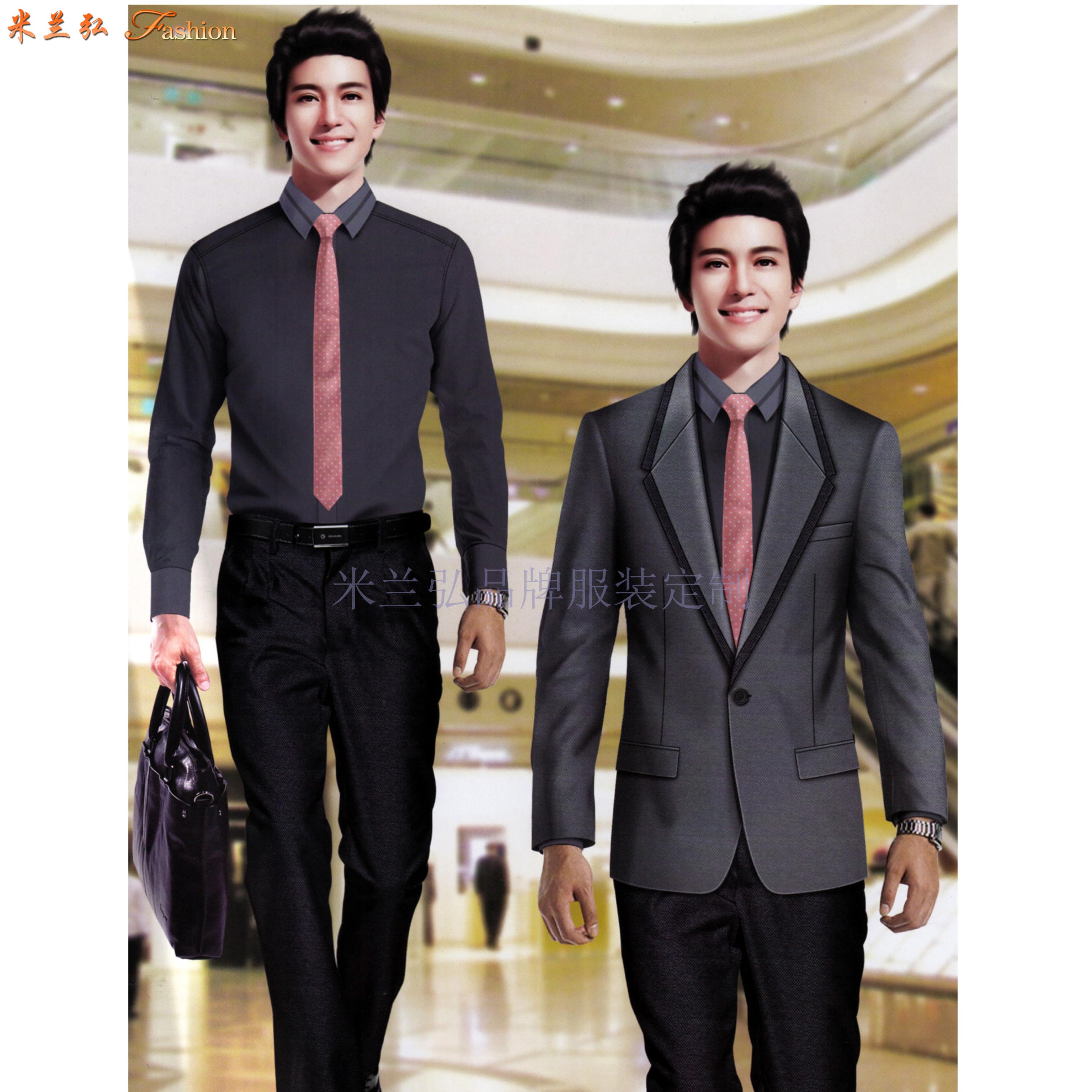北京商務西裝西服定做-米蘭弘量身定制企事業單位正裝西服-5