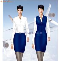 「北京空姐服定制」航空公司空姐服新款套裝圖片_價格_廠家-2