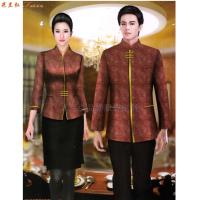 國際五星級酒店制服-Top米蘭弘服裝-3
