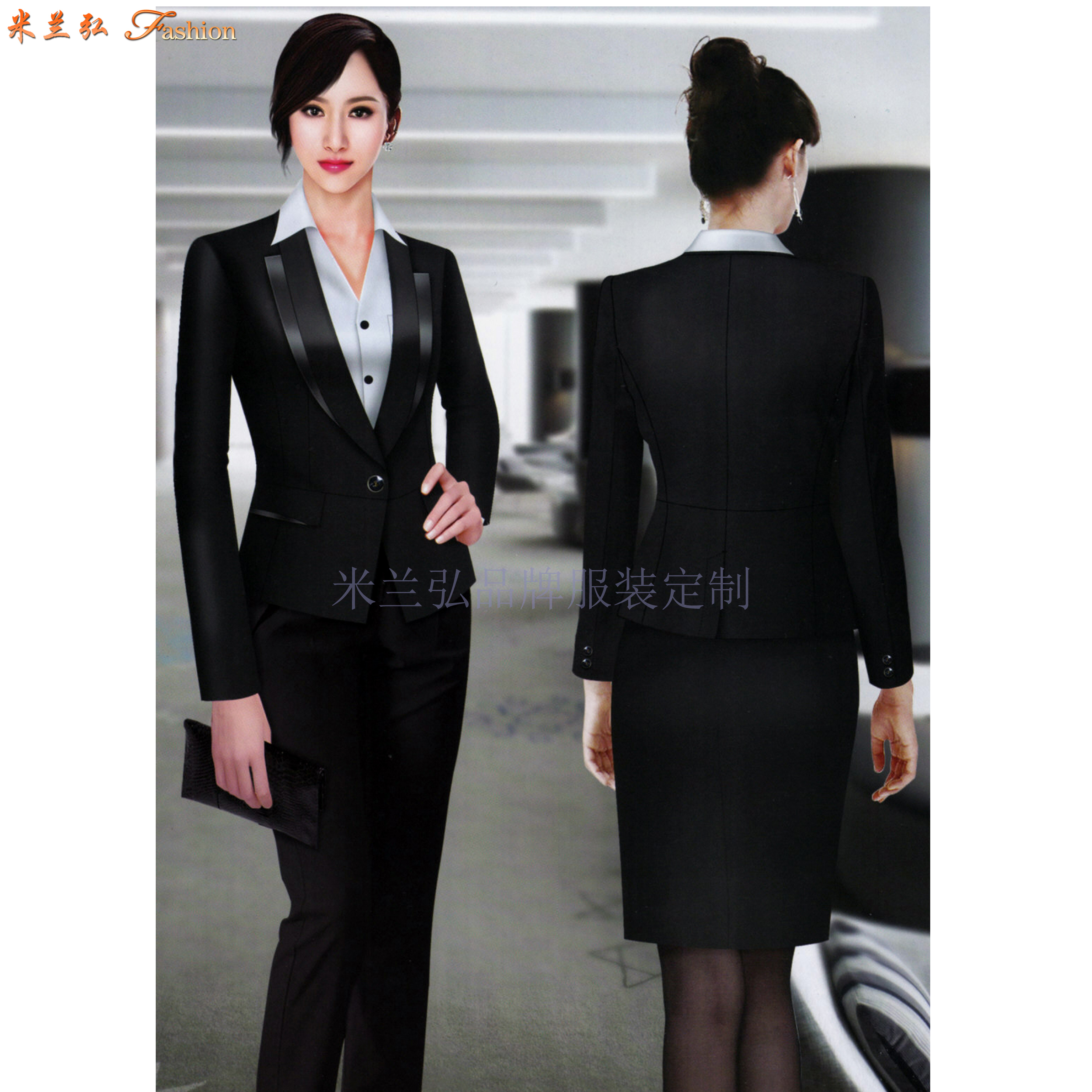 北京高端職業裝定制品牌-米蘭弘公司設計制作職業裝新款女裝圖片-6