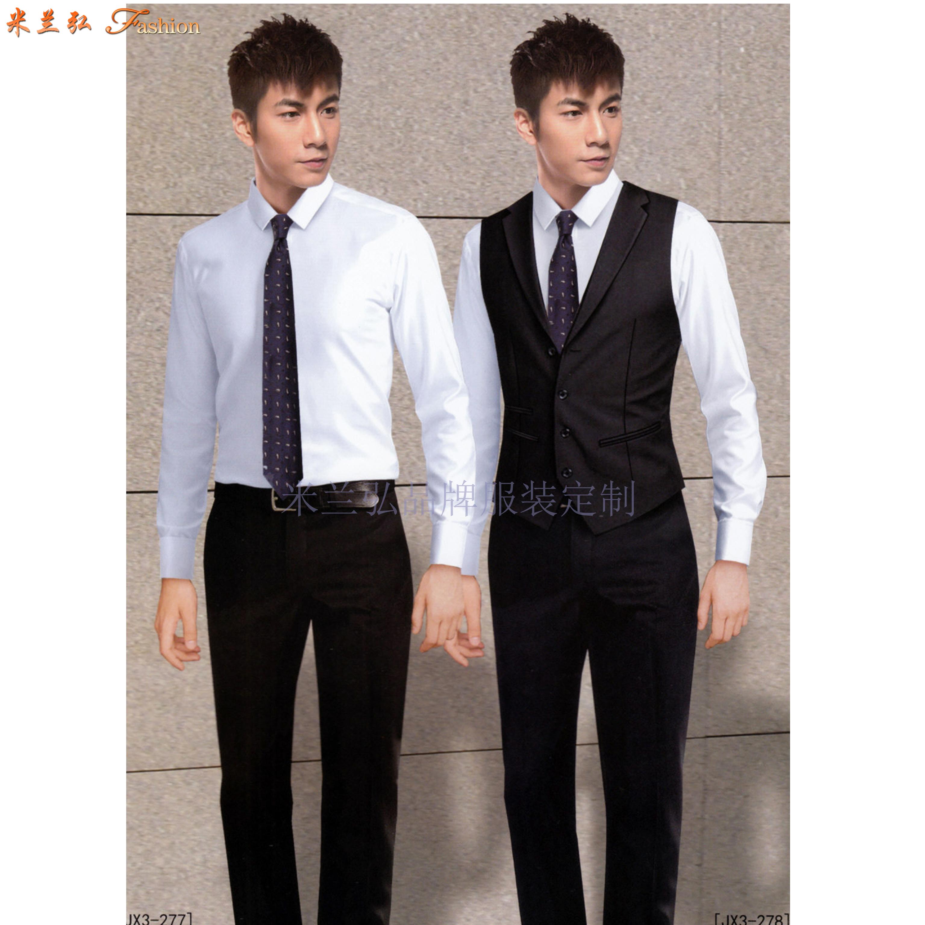 西服定做就選米蘭弘服裝訂制-符合于您氣質的西裝定制品牌-4