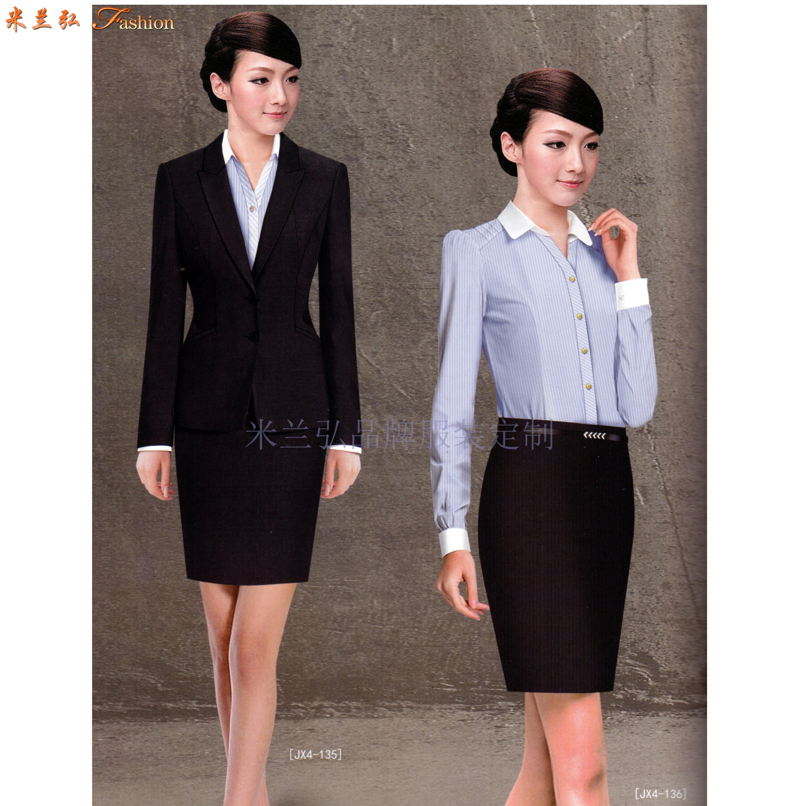 西服定做就選米蘭弘服裝訂制-符合于您氣質的西裝定制品牌-6