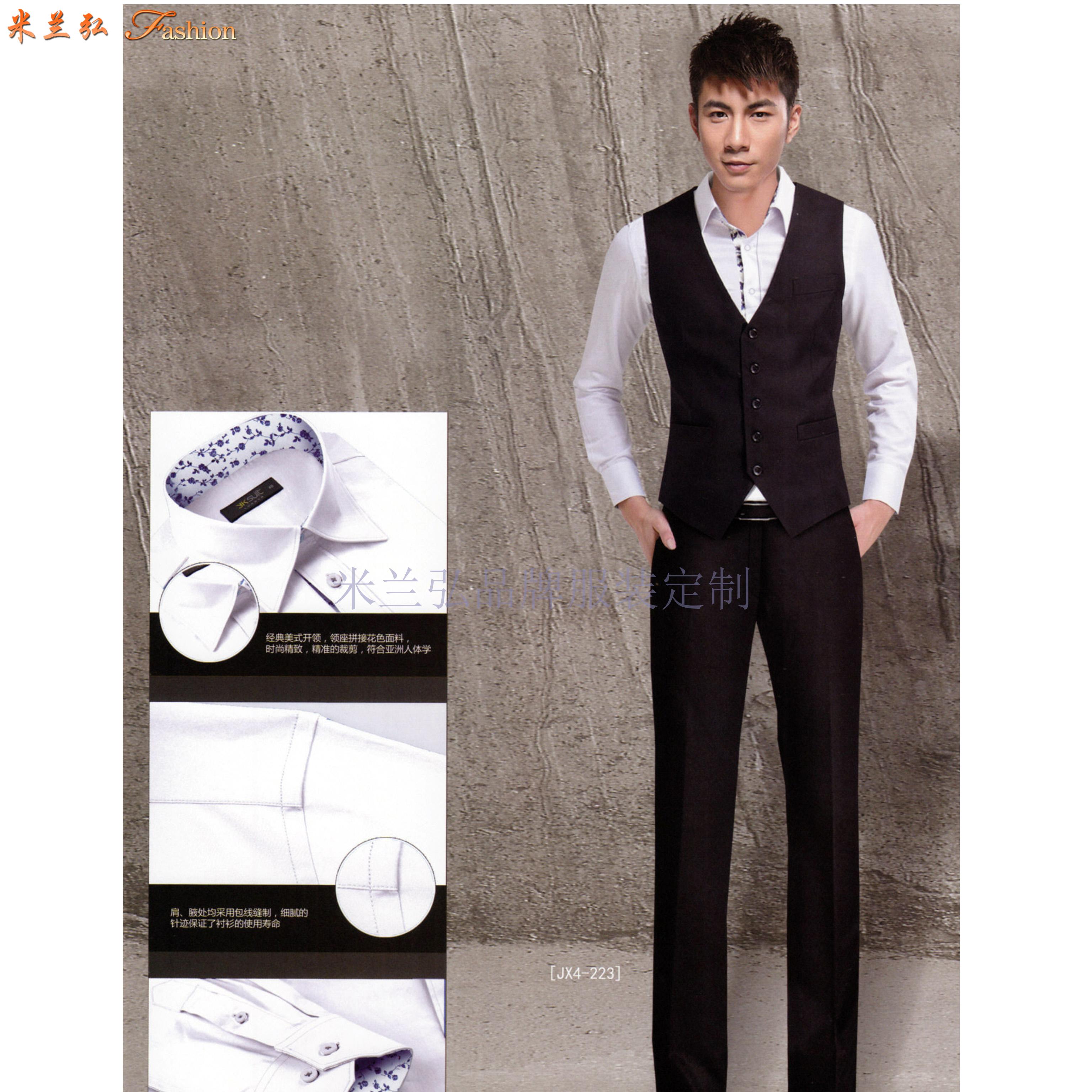 比較正式的商務西服一般選擇黑色或者藏藍色的羊毛面料-米蘭弘-4