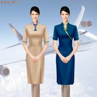 空姐連衣裙製服圖片|高鐵乘務員中式立領連衣裙定做-湖北快3服裝-3