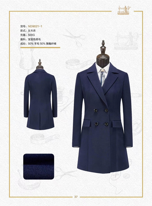 米蘭弘現貨供應供應女士修身單排扣雙排扣羊毛大衣-3
