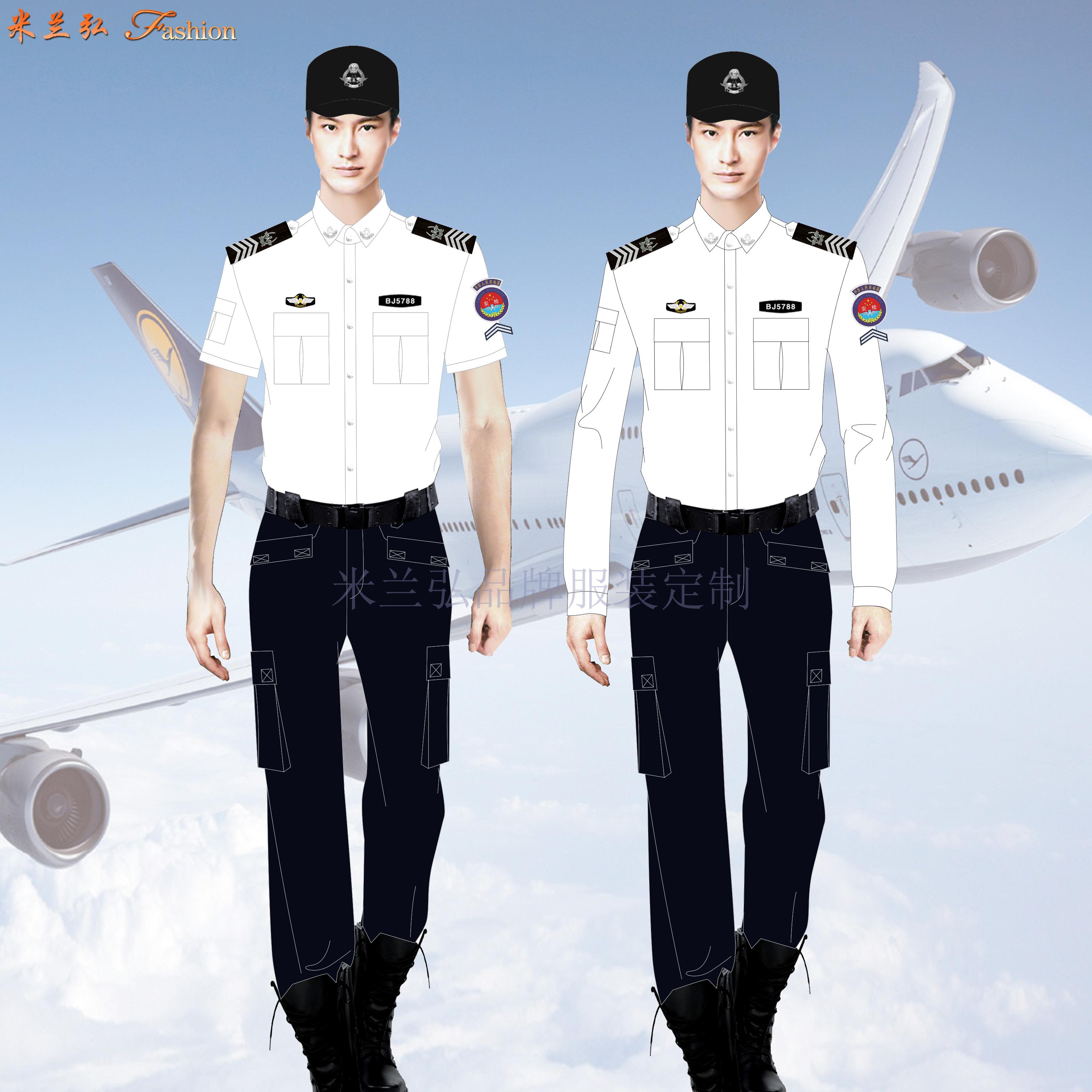 「機場10CA式安檢服定制」圖片_價格_面料_方法_廠家-5