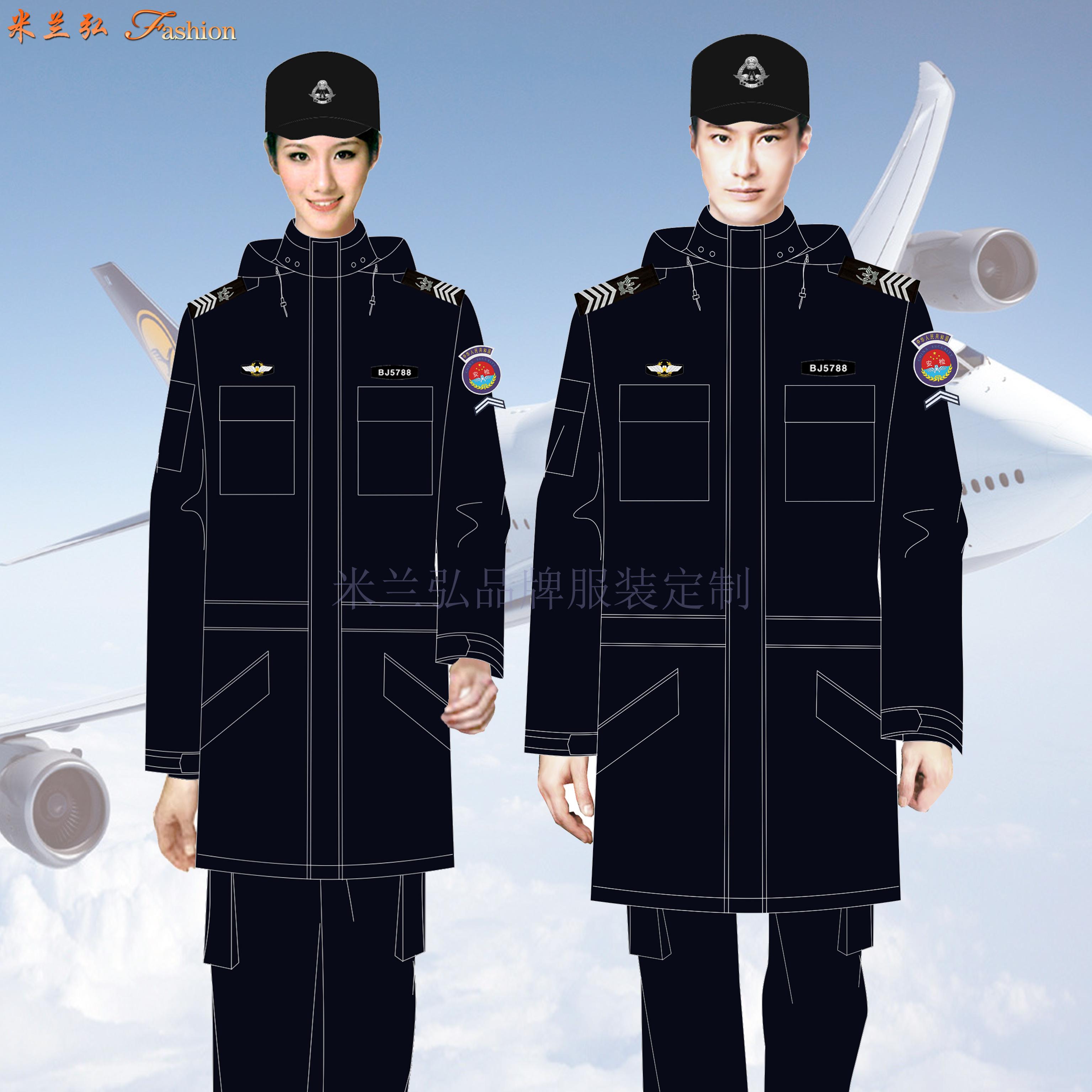 安檢服羊毛大衣定做_機場安檢員大衣訂製_民航安檢棉服定製-2