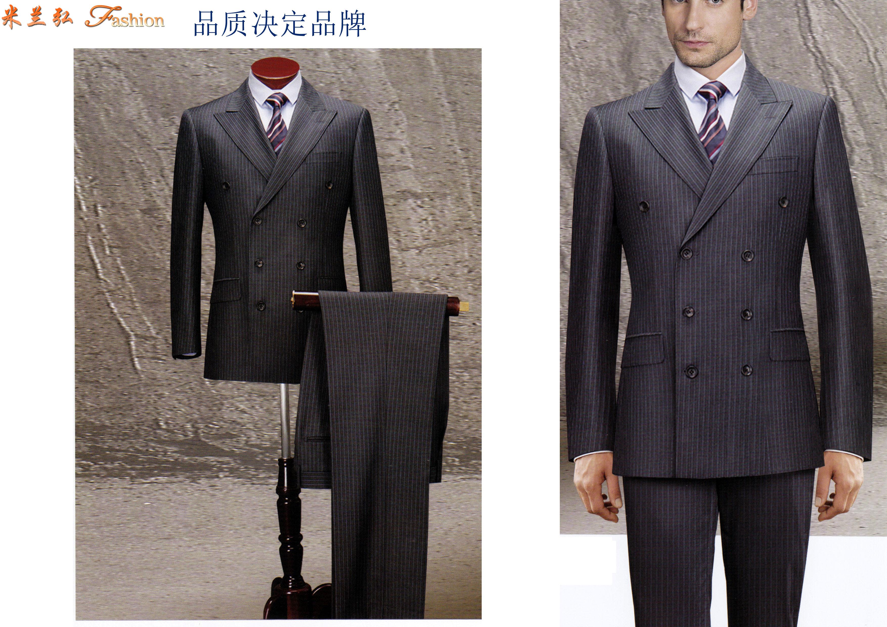 北京量身定制品牌西服_北京西裝定做_北京羊毛西服訂制-3