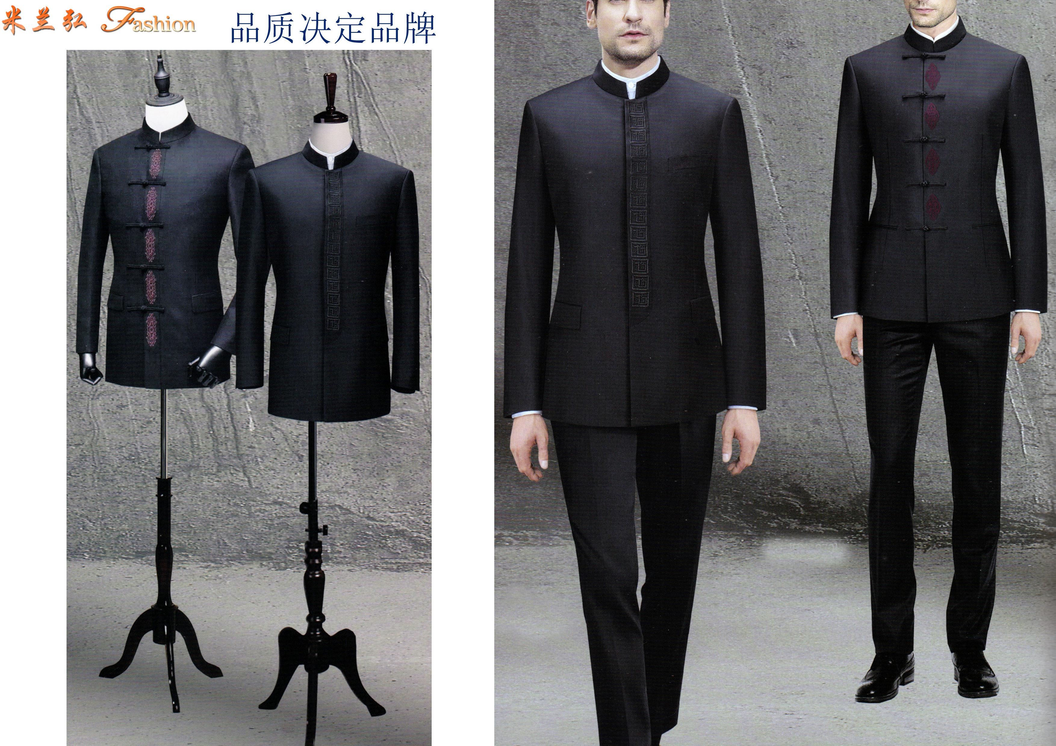北京量身定制品牌西服_北京西裝定做_北京羊毛西服訂制-4