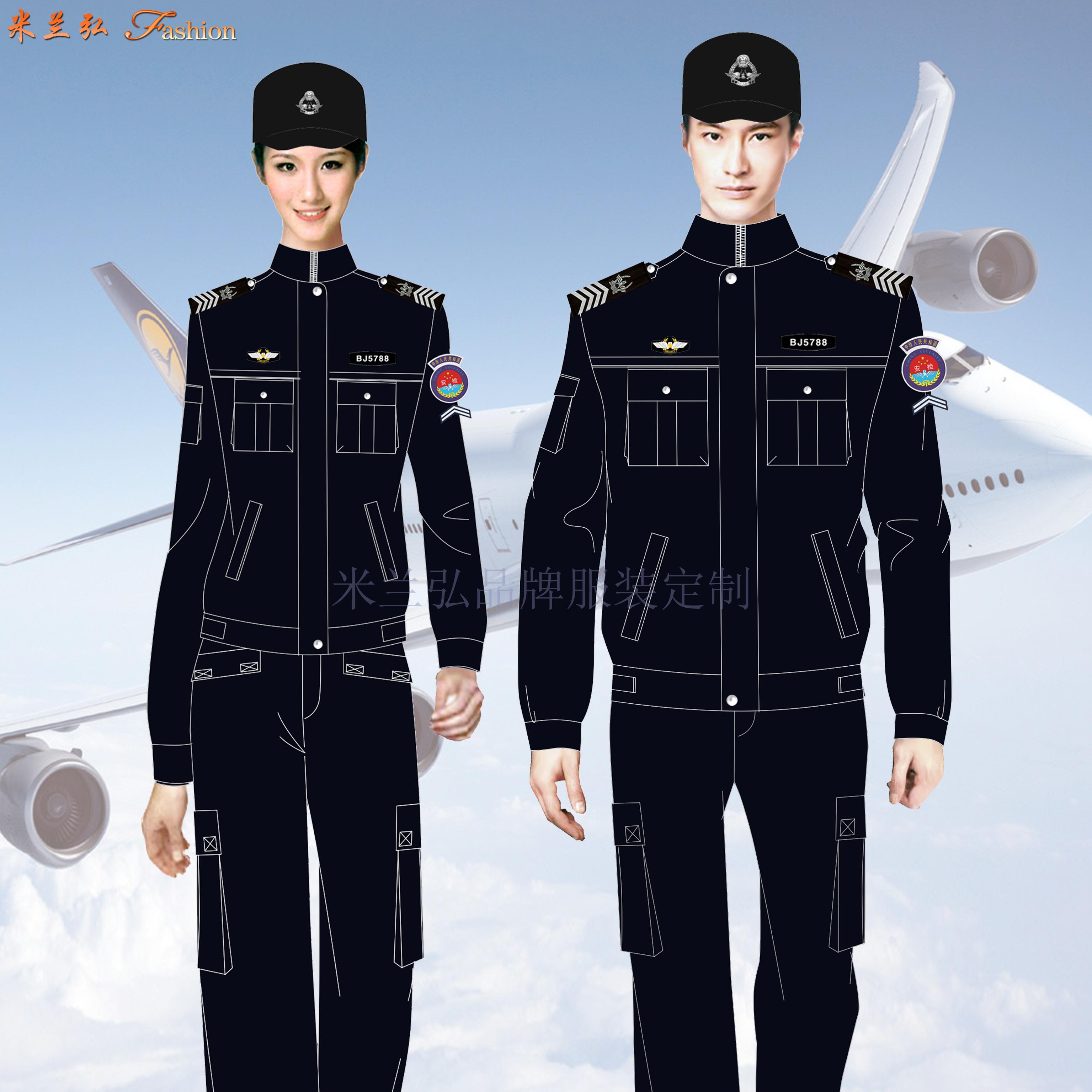 航空機場安檢服定做_高鐵站安檢服定制_汽車客運站安檢服訂做-2