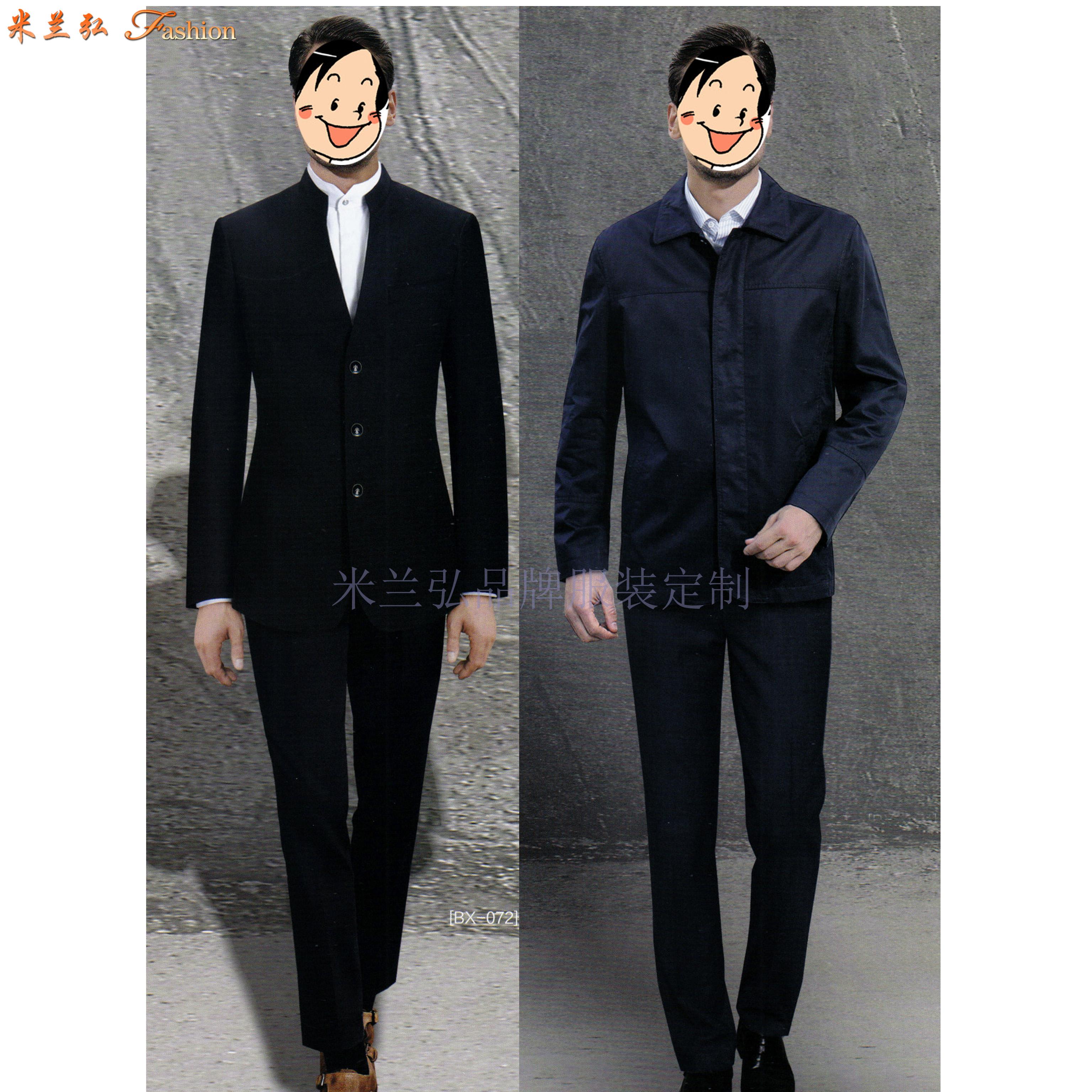 北京定制服裝公司_北京男裝定制品牌_北京服裝訂制店-2