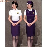 青島空姐服定制_即墨區空姐服訂制_膠州市空姐服定做👍-1
