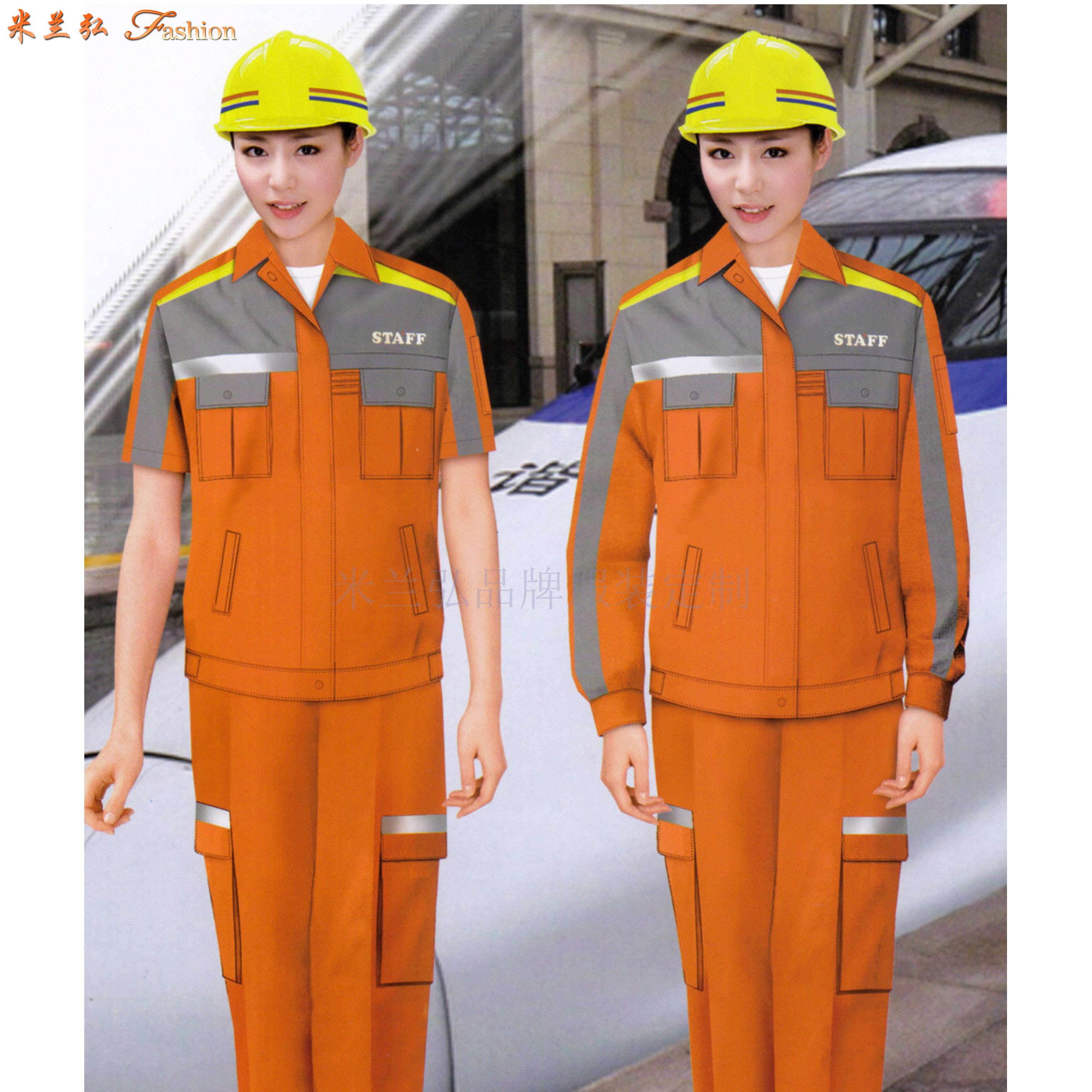 「廊坊經濟開發區工作服定做廠家」推薦物美價廉米蘭弘工程服-3