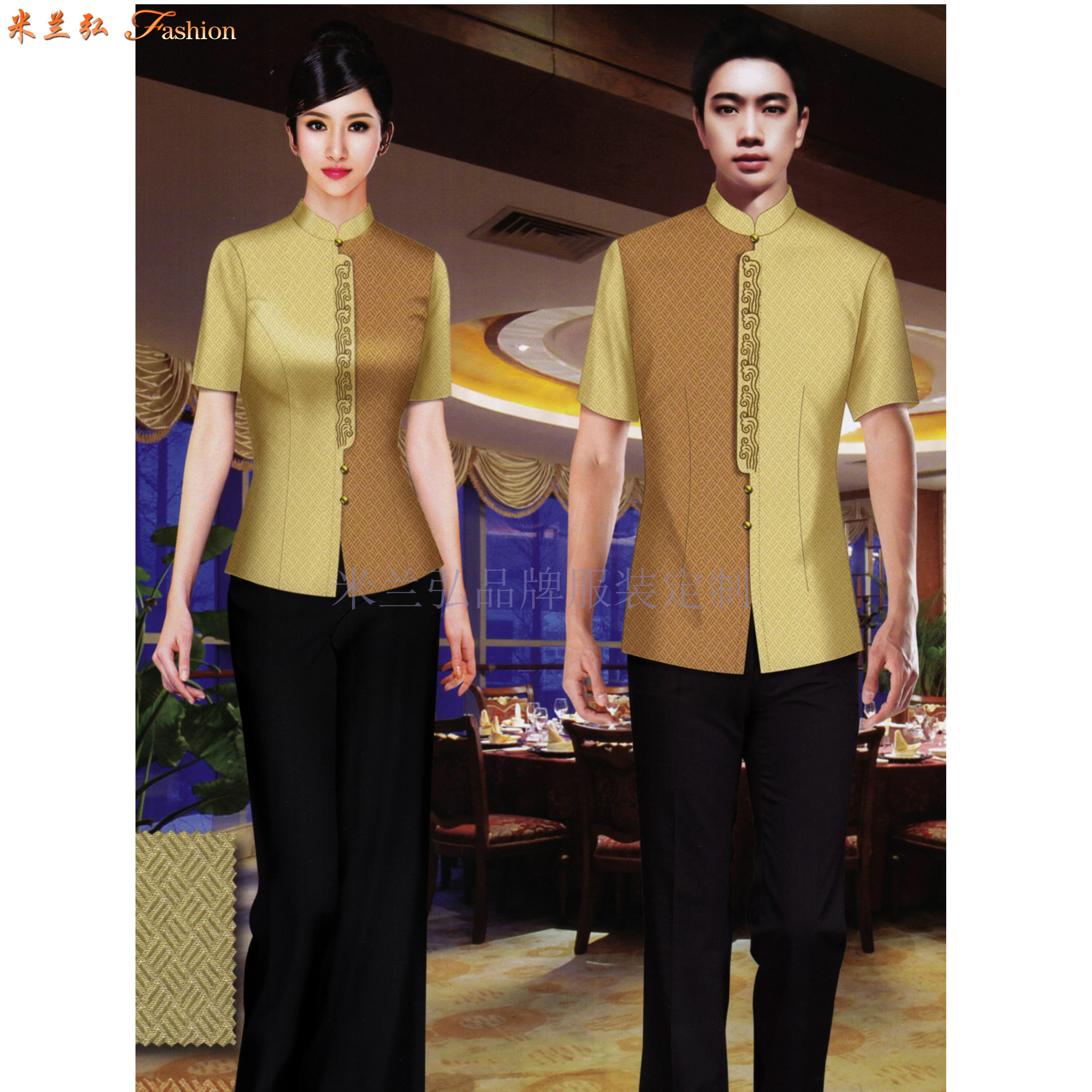 「廊坊酒店服裝定做」推薦設計制作五星酒店制服十年廠家-米蘭弘-3