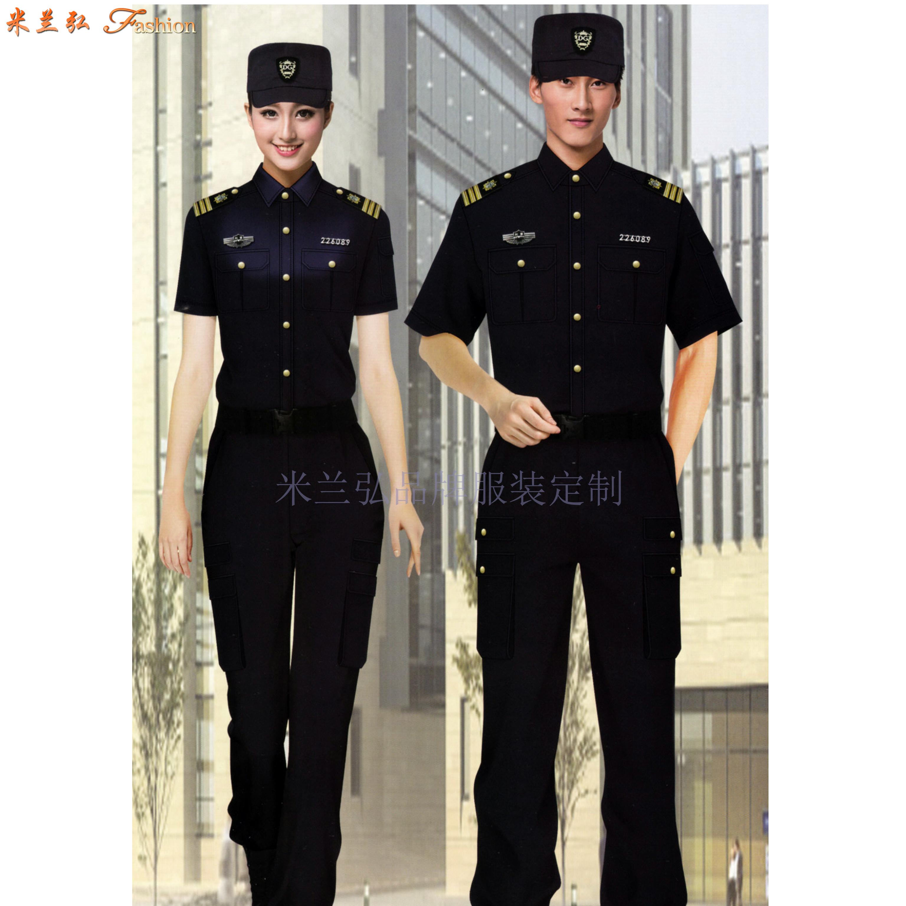 「北京安檢服訂做」「地鐵安檢服定作」「城軌安檢服定製」👍-1