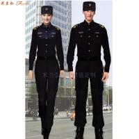 「北京安檢服訂做」「地鐵安檢服定作」「城軌安檢服定製」👍-2