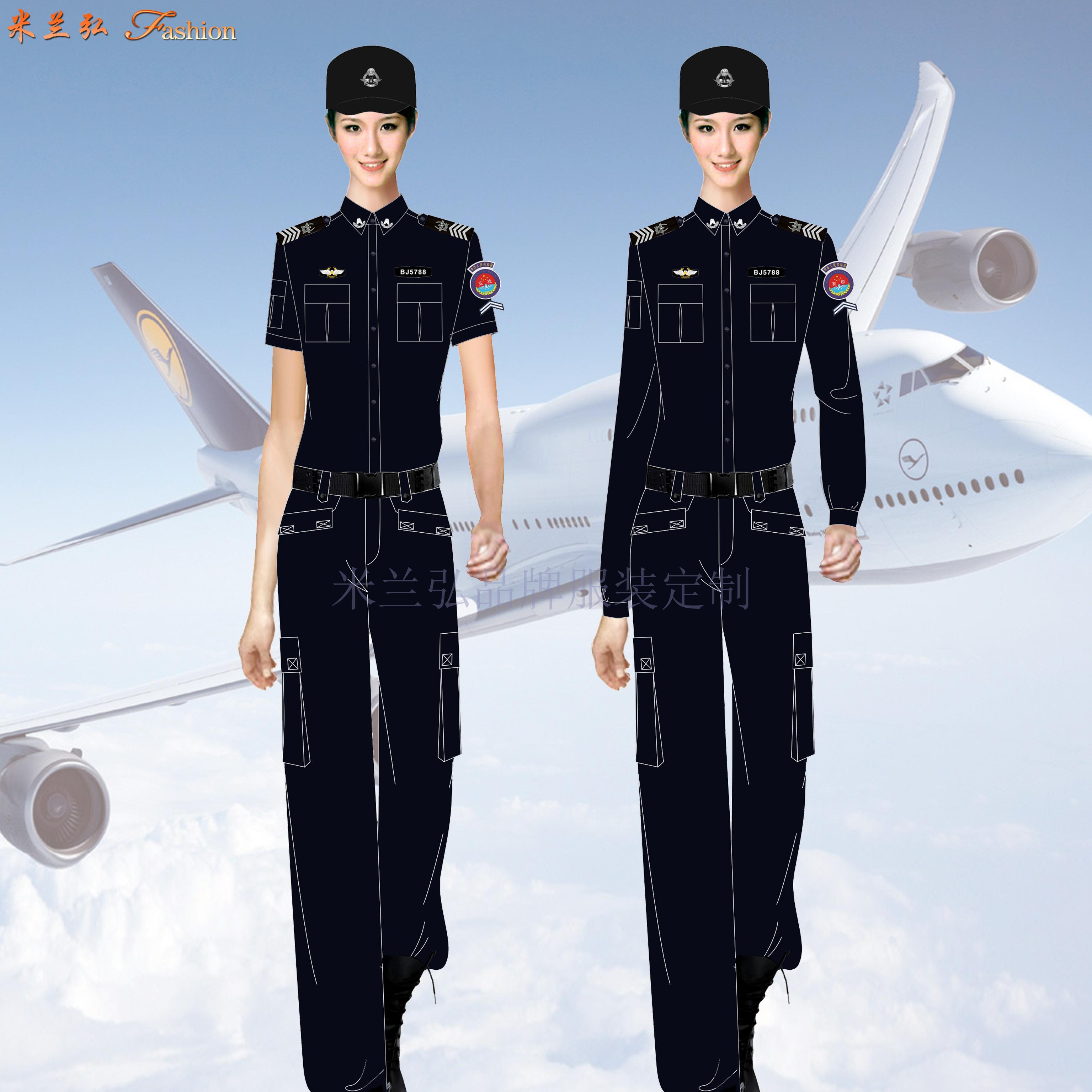 「北京安檢服訂做」「地鐵安檢服定作」「城軌安檢服定製」👍-4