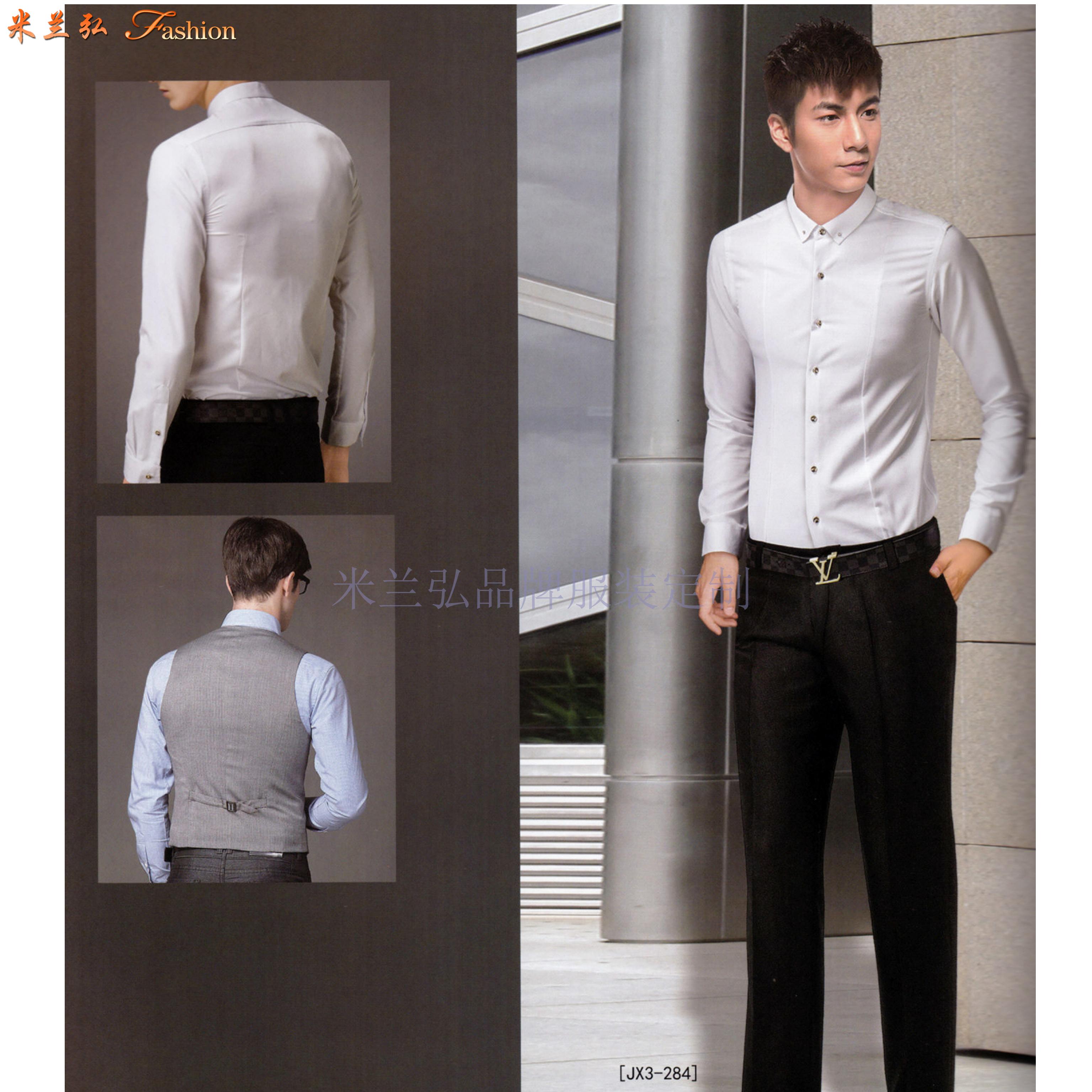 「高級襯衫定制」「私人襯衫定做」品牌襯衫訂制廠家-米蘭弘-2