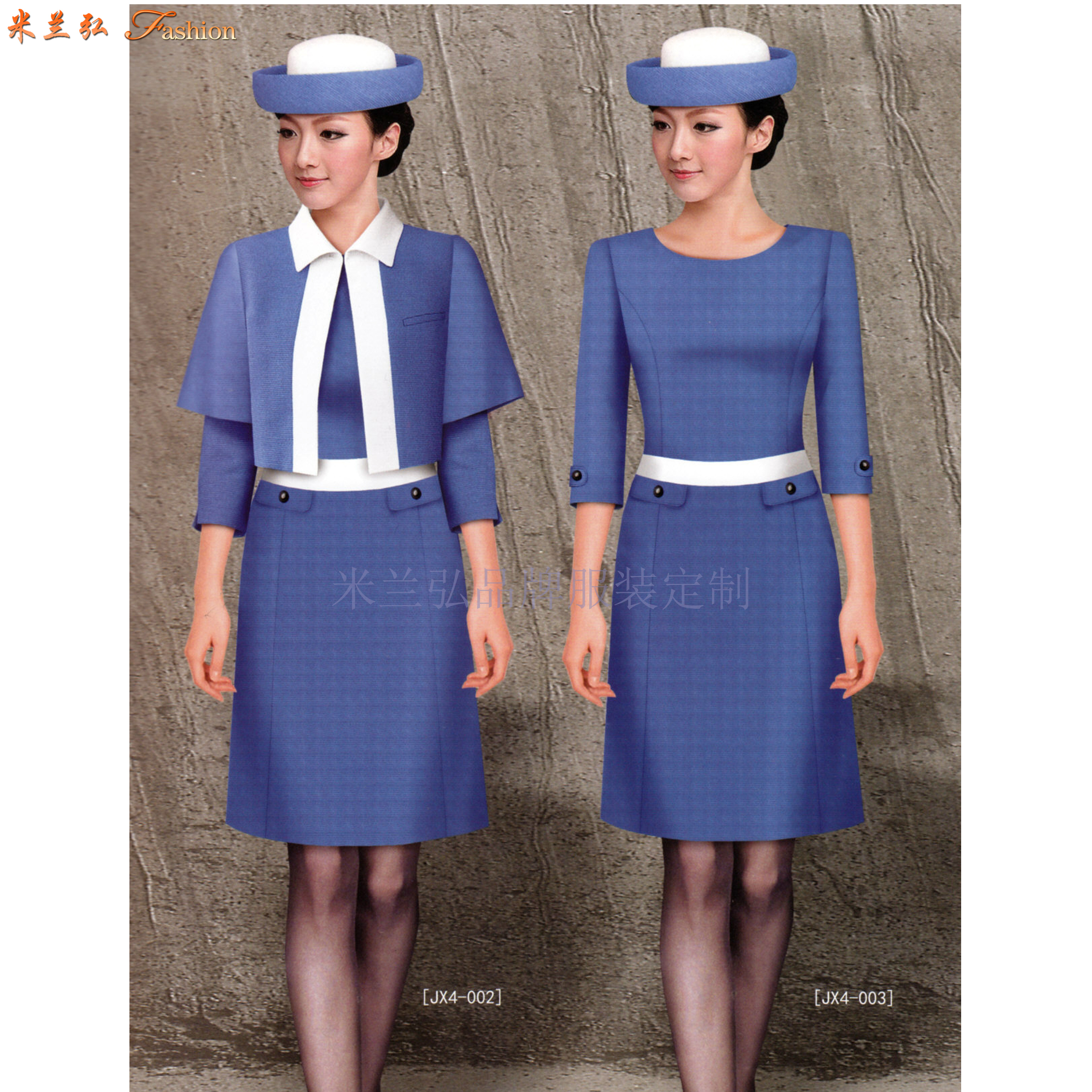「工作服連衣裙定制」北京連衣裙量身訂制廠家-米蘭弘服裝-5