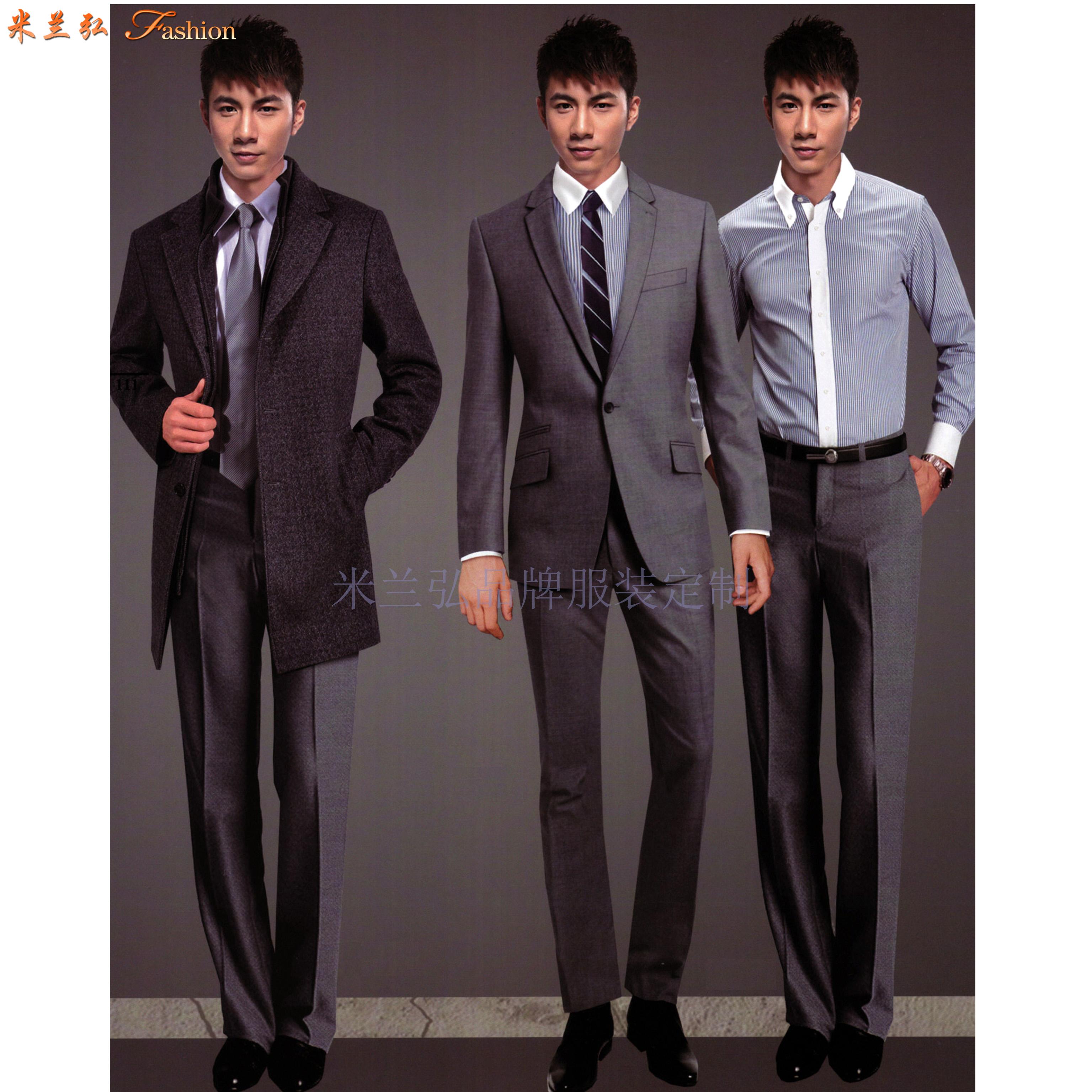 「男士商務西服定做」「男式羊毛西服定制」「男式品牌西裝訂制」-3