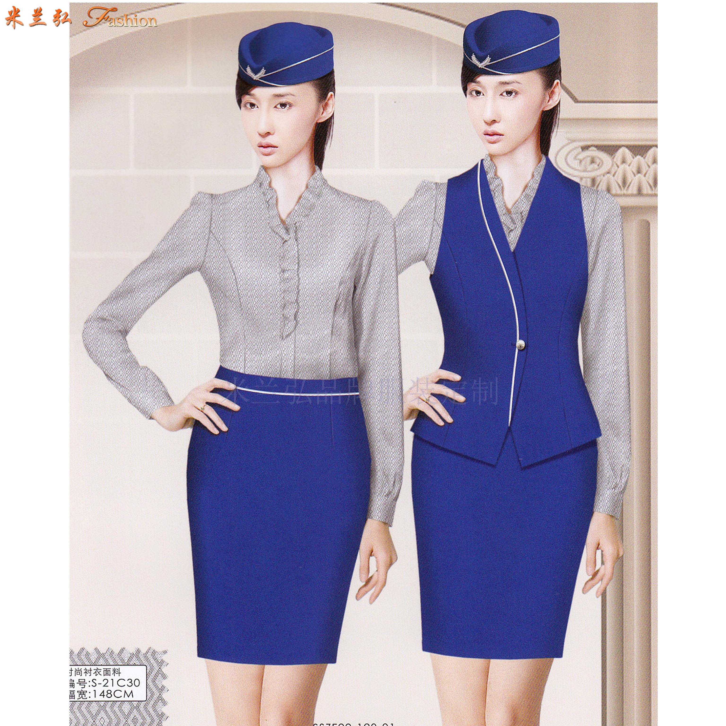 「德州空姐服定製」「德州空乘服訂做」推薦式樣時髦永利注册网站服裝-2