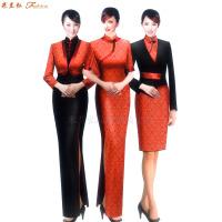 「禮儀旗袍定制款式」「禮儀旗袍訂做圖片」-米蘭弘品牌服裝-3