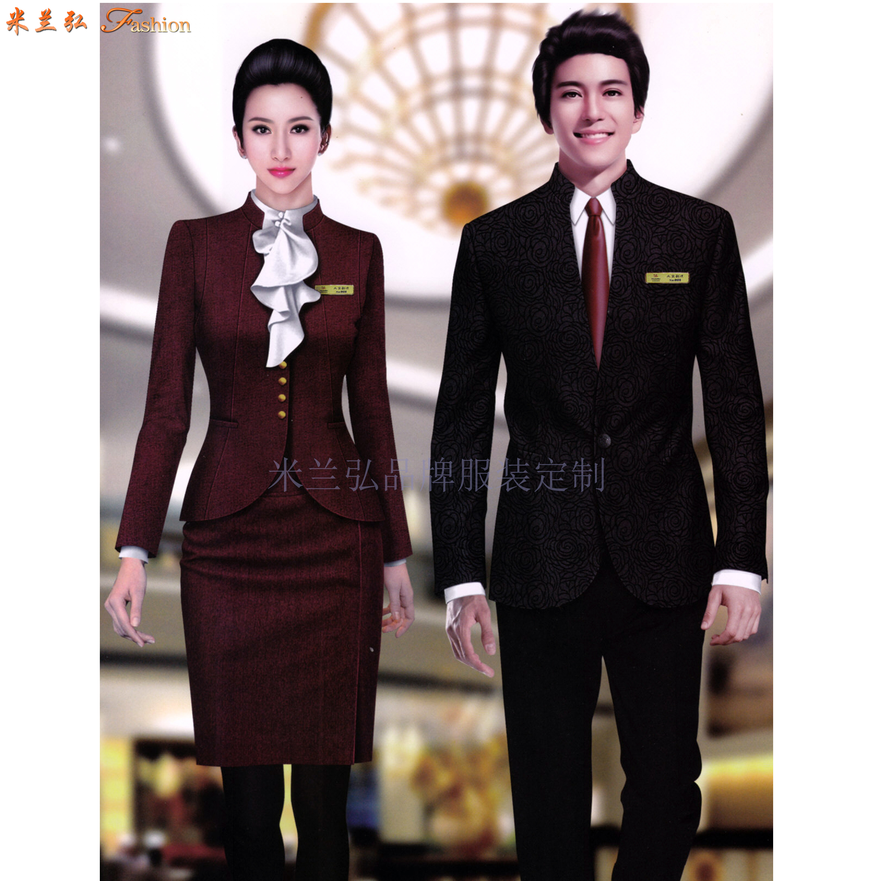 「濟南酒店制服定做」「濟南酒店工作服訂制」推薦米蘭弘服裝-2