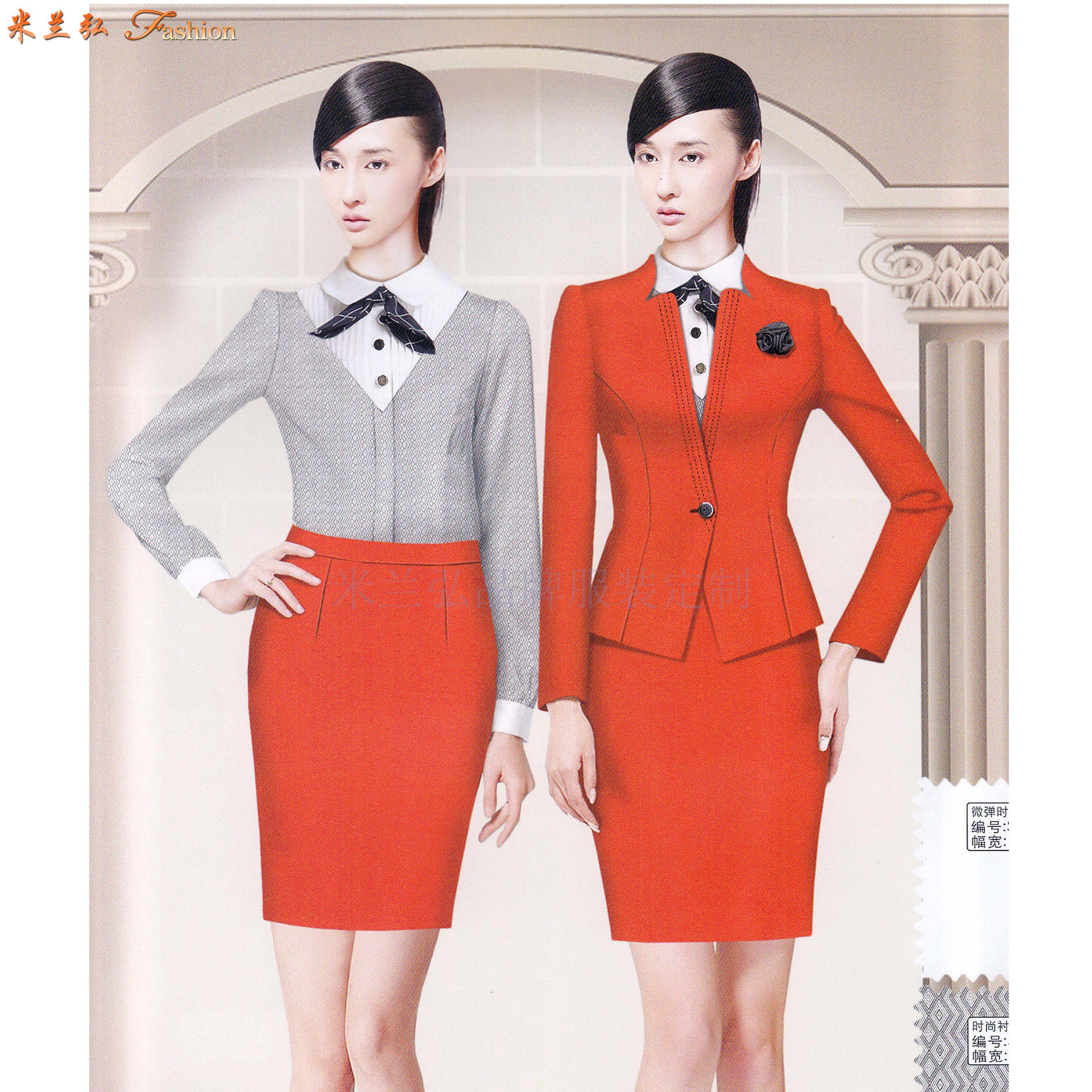 「太原高鐵服裝定制」「太原高鐵工服訂做」米蘭弘品牌服裝-4