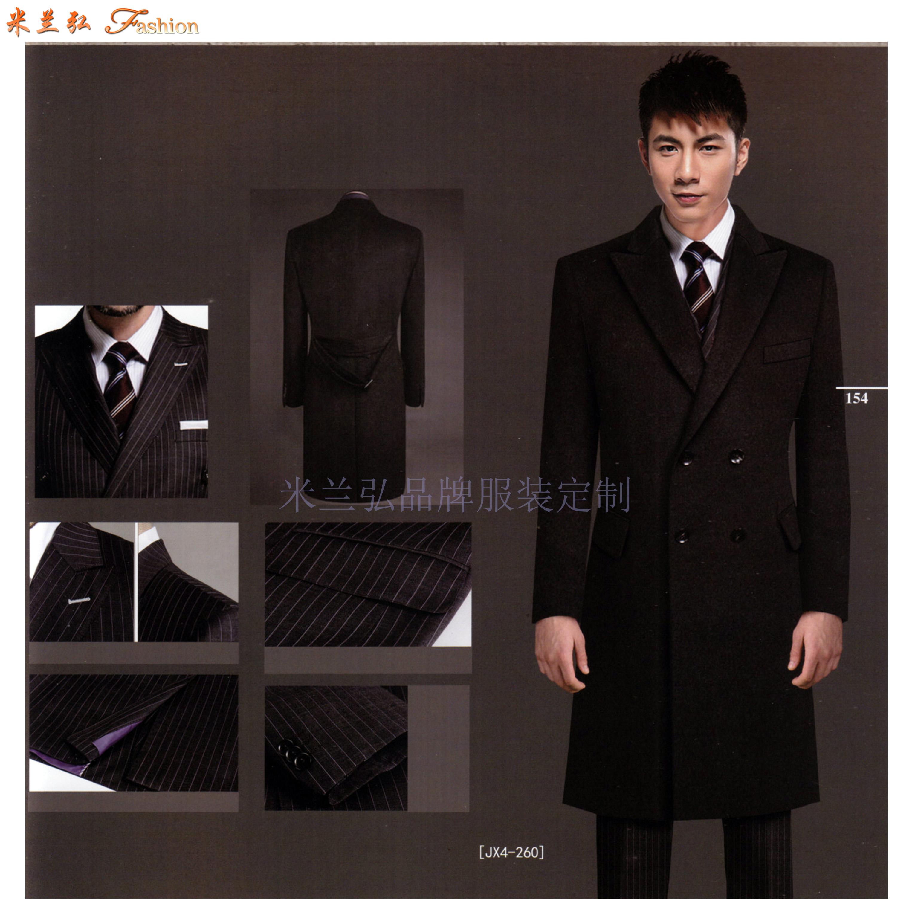 「大衣」北京量體定制訂做呢子羊毛大衣的質優廠家-米蘭弘服裝-5