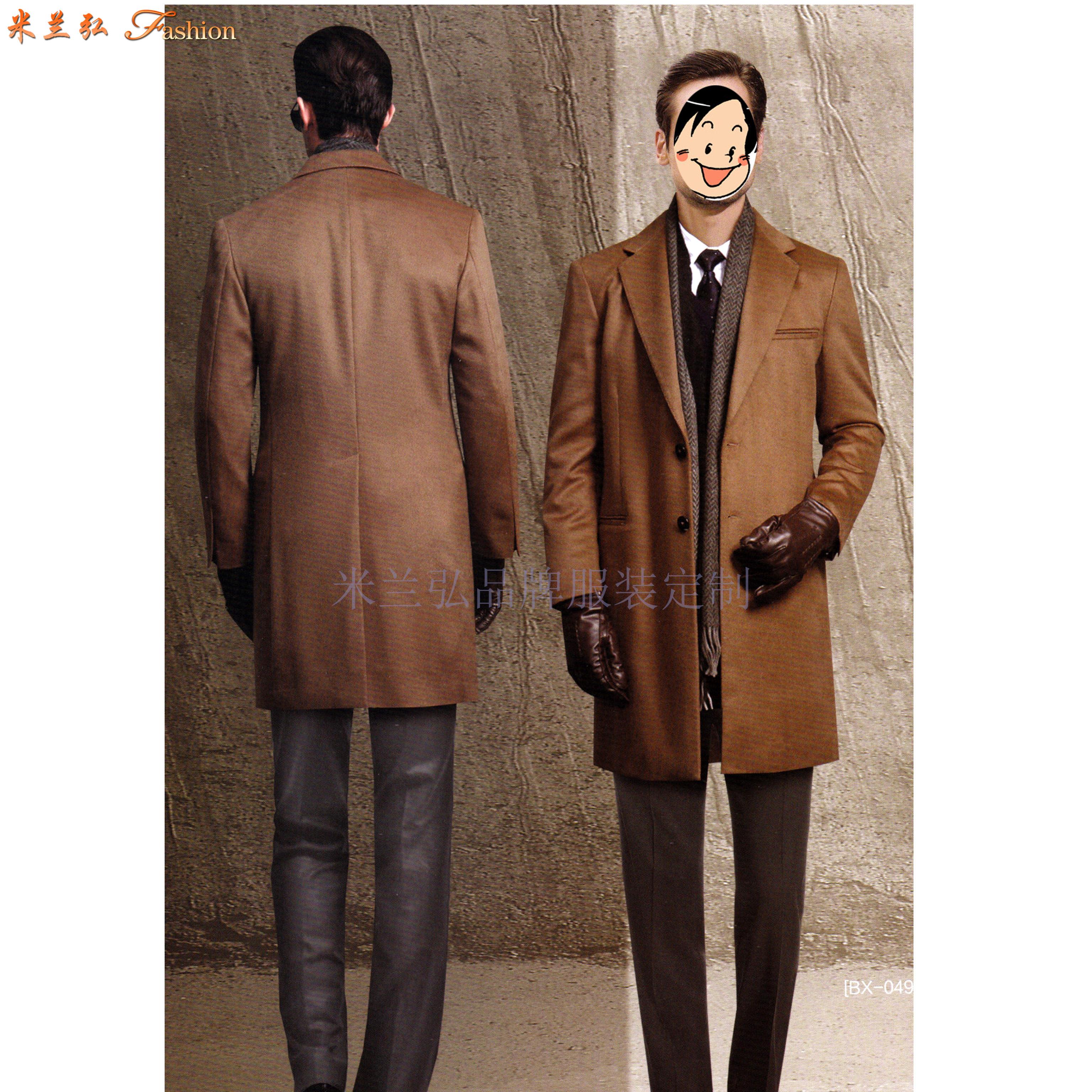 「大衣」銀川定制羊毛商務大衣的貨真價實公司-米蘭弘服裝-1
