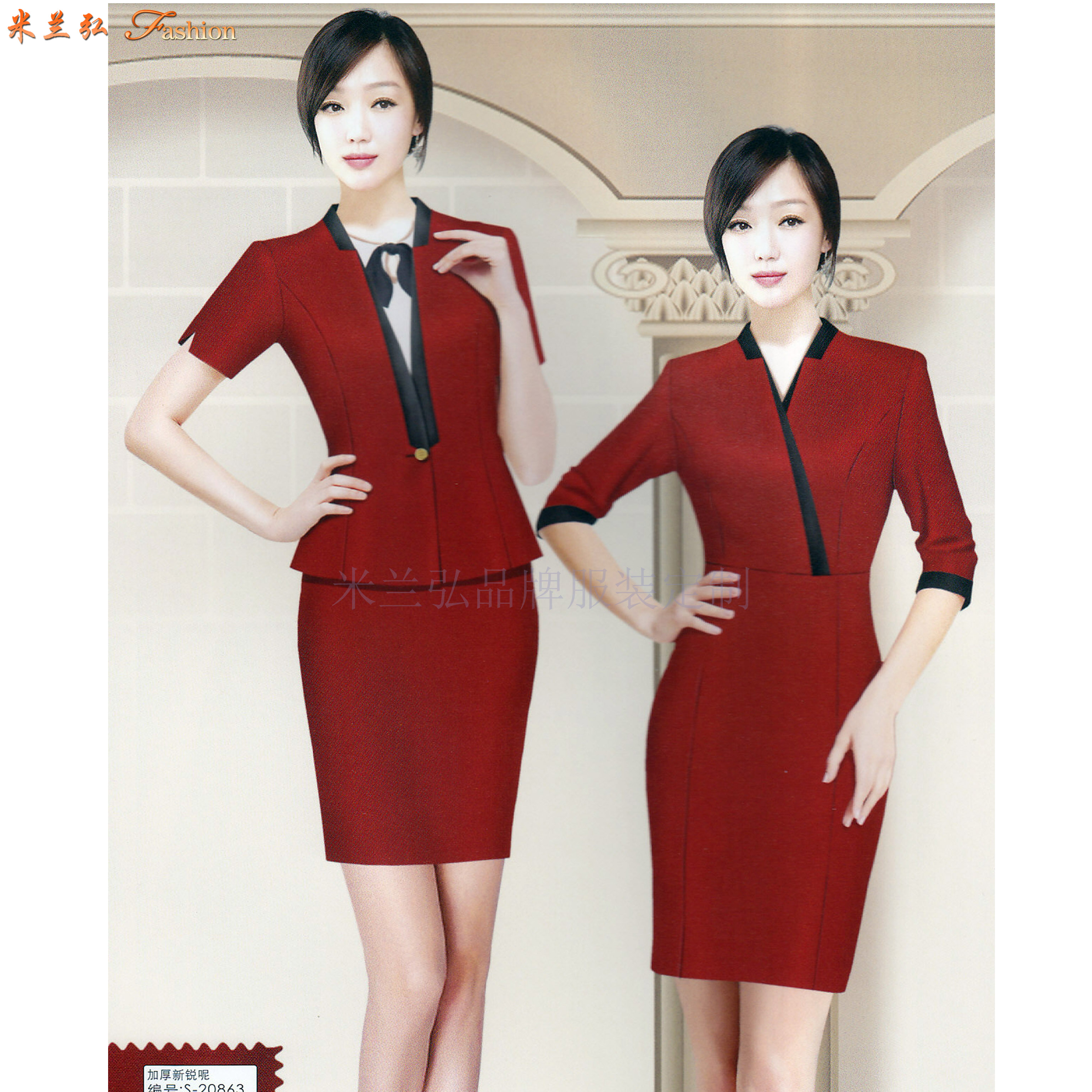 「寧夏空姐服」吳忠市量體定做航空公司空姐服-米蘭弘服裝-5