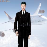 「航空西服」專業設計制作航空公司機師正裝西服-米蘭弘服裝-4