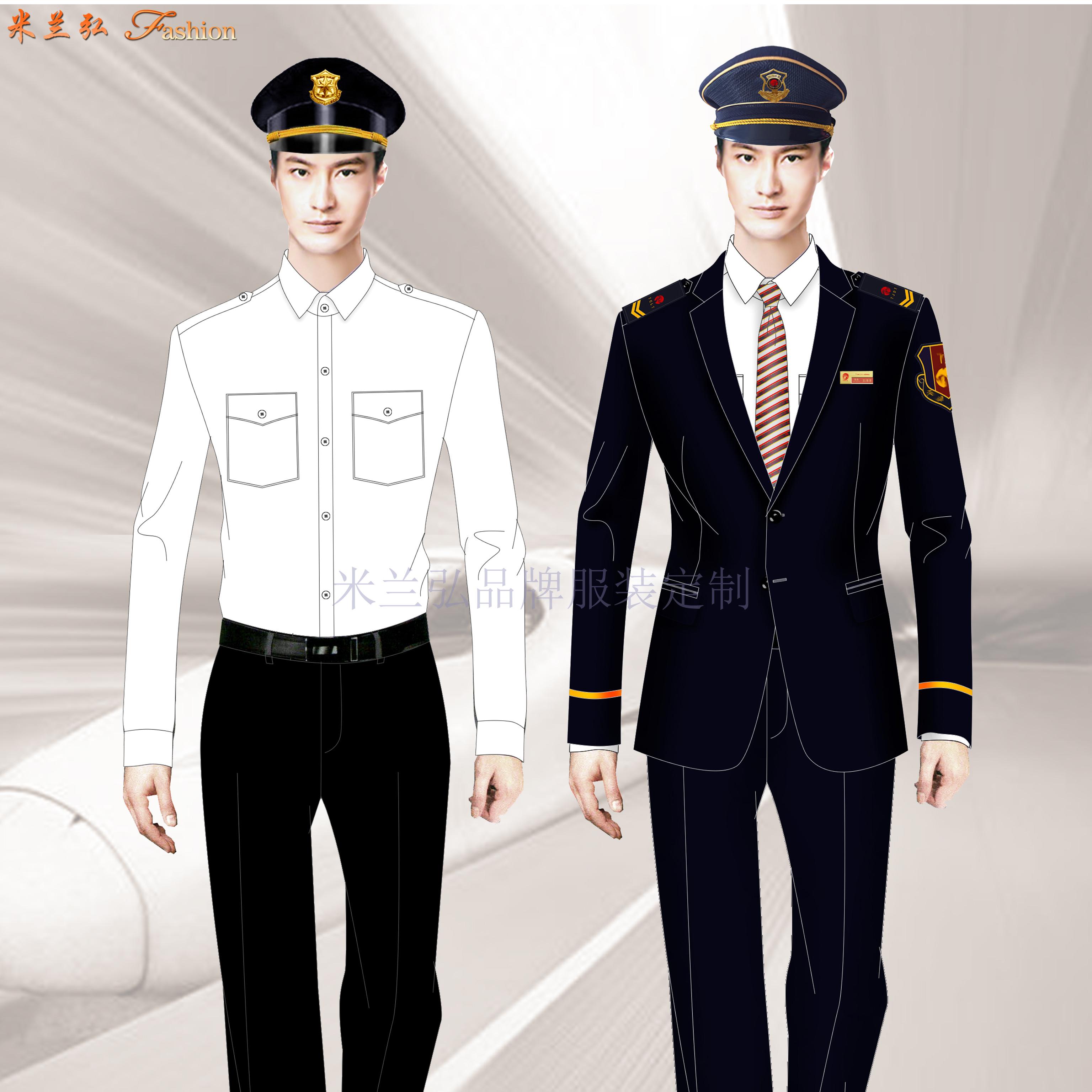 「北京地鐵工作服定制」「北京地鐵工作服訂做」米蘭弘服裝-2