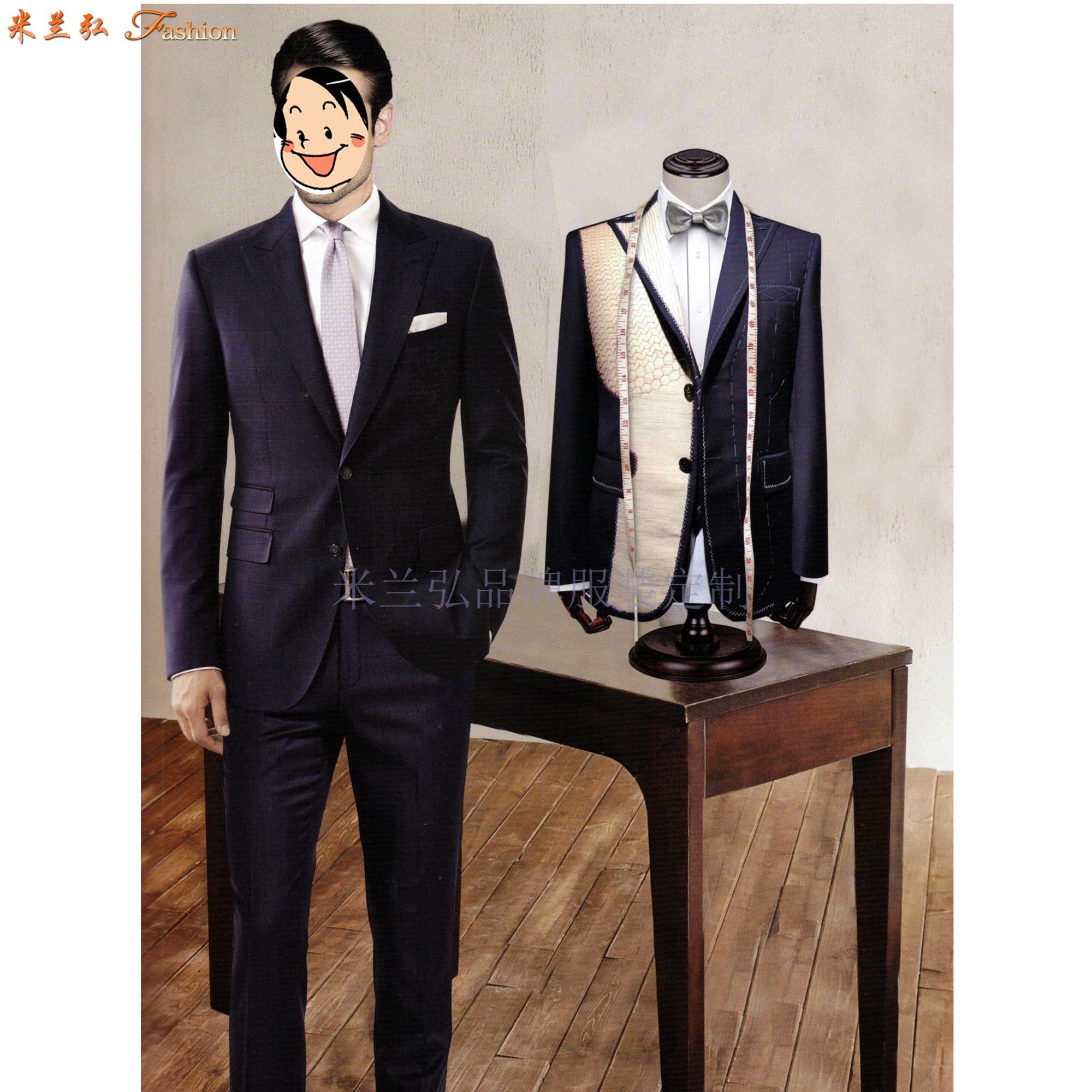 「北京正裝定制」「北京正裝訂做」推薦西裝革履米蘭弘品牌服裝