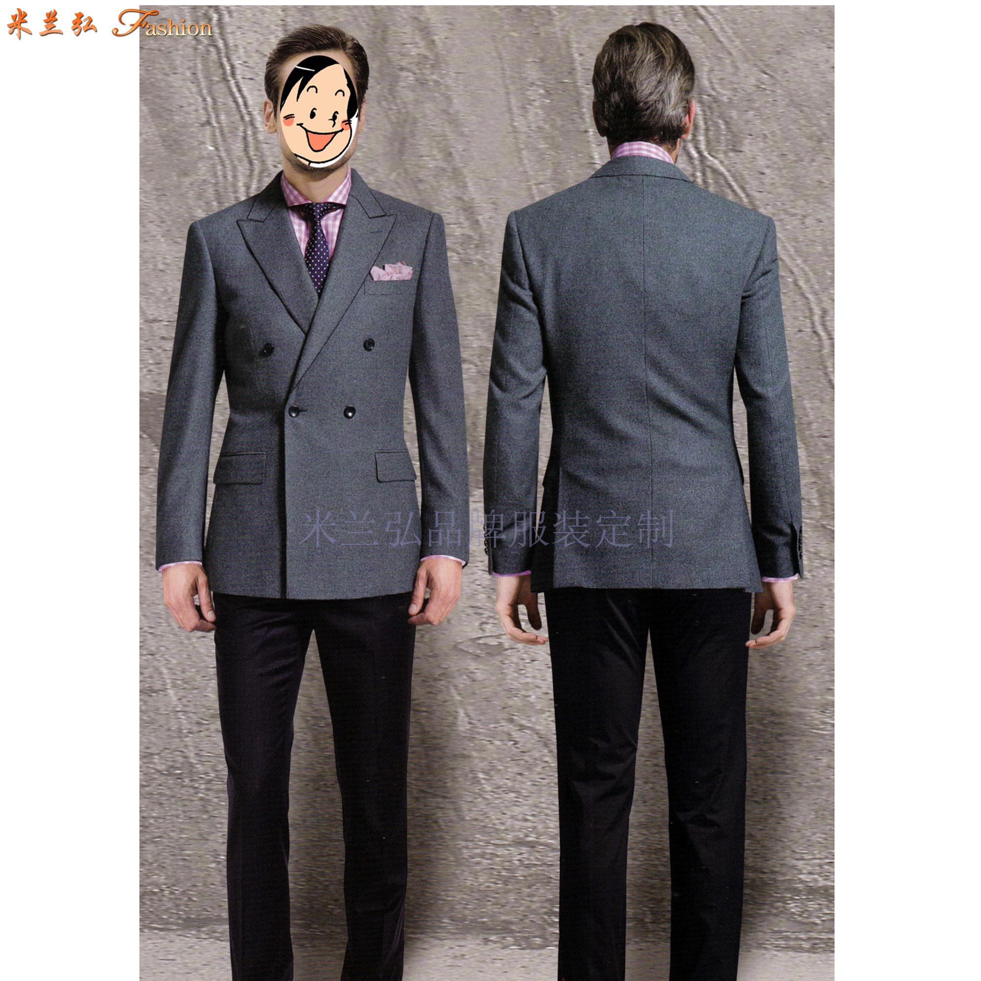「北京商務西服定制公司」推薦誠信靠譜的米蘭弘品牌西服