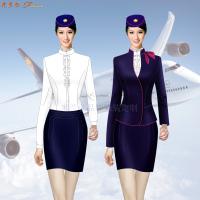 「遼寧空姐服定制」「沈陽空姐服定做」米蘭弘空姐服-2