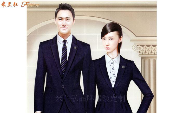 「北京西服定制团购」专业订制企事业单位正装西服-米兰弘服装