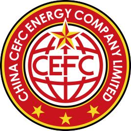 中國華信能源有限公司