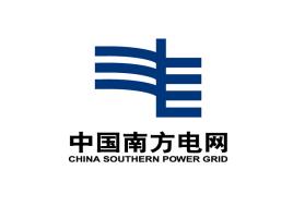 中國南方電網有限責任公司