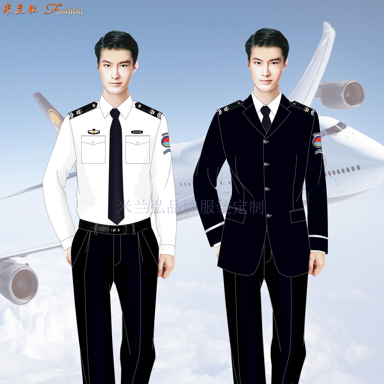 「安檢服定製」「機場安檢服定做」「航空安檢服訂製」